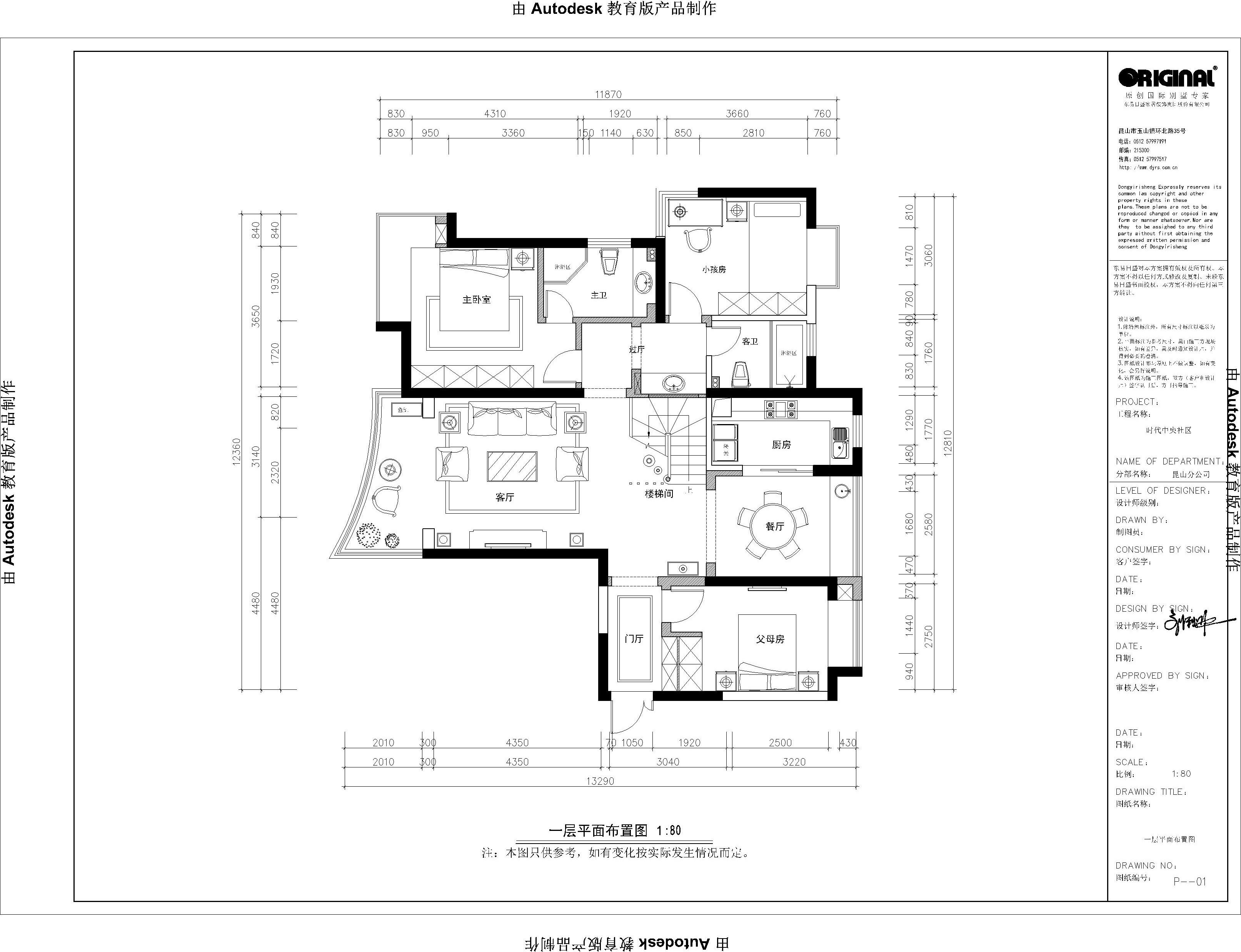 170平-新中式-中央社区装修效果图装修设计理念