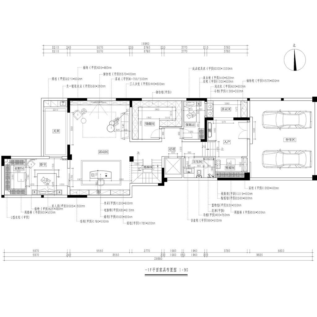 460㎡叠拼别墅港式风格装修设计理念