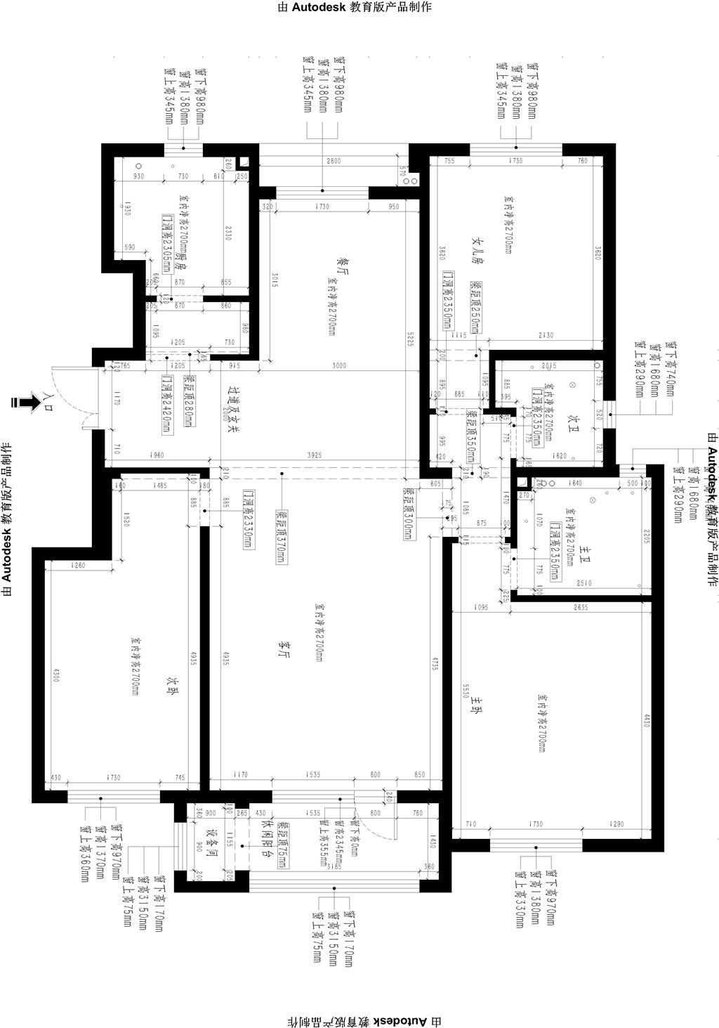 叠山院-现代简约-148平米装修设计理念