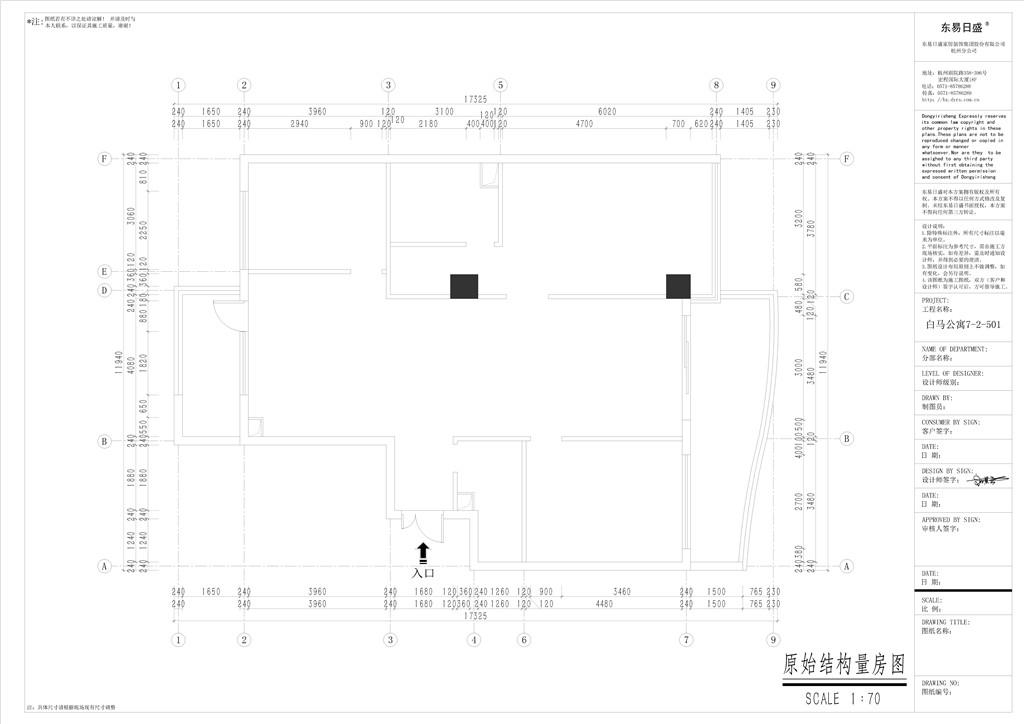 白马公寓现代风格165㎡装修效果图装修设计理念