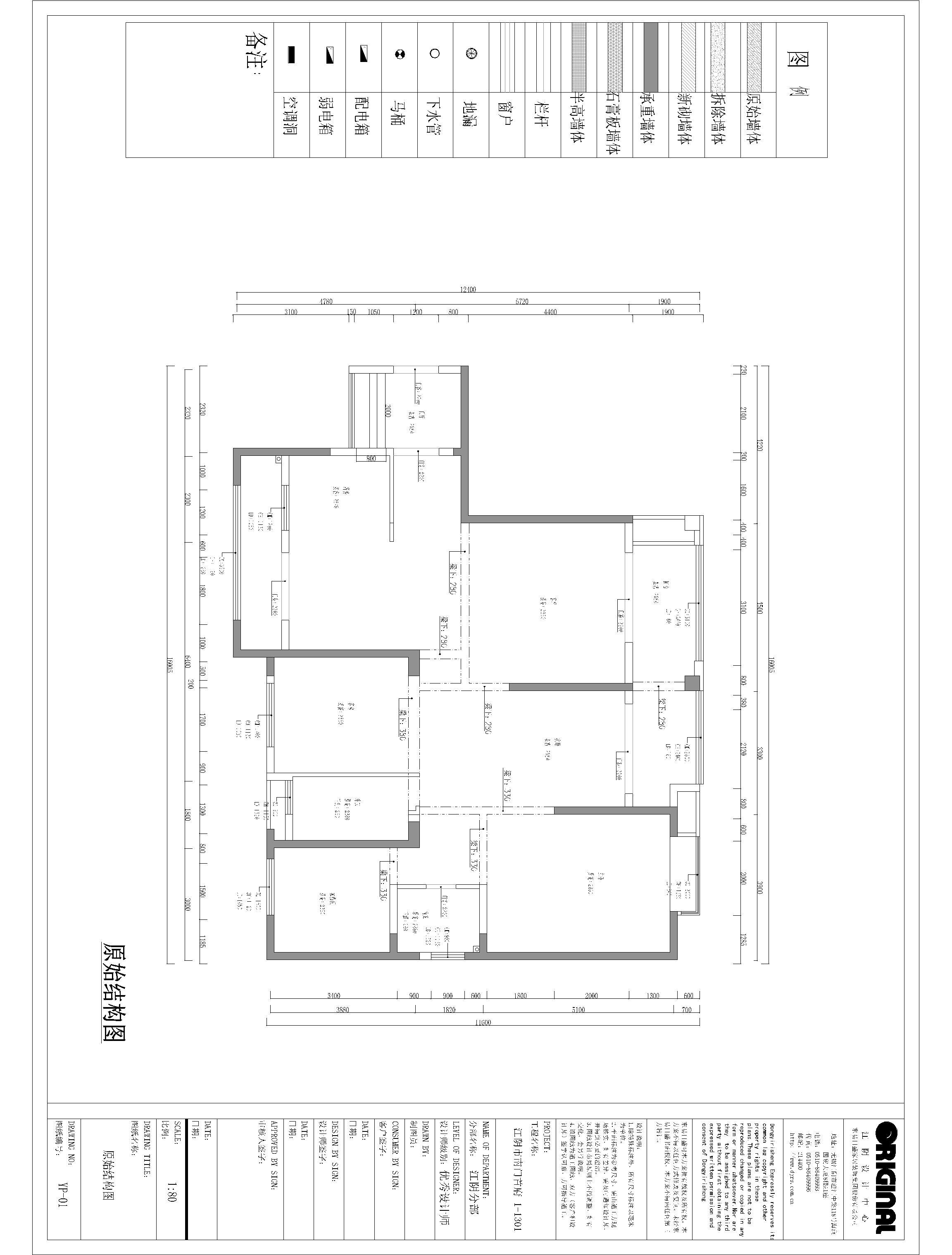 南门首府-现代简约-166㎡装修设计理念