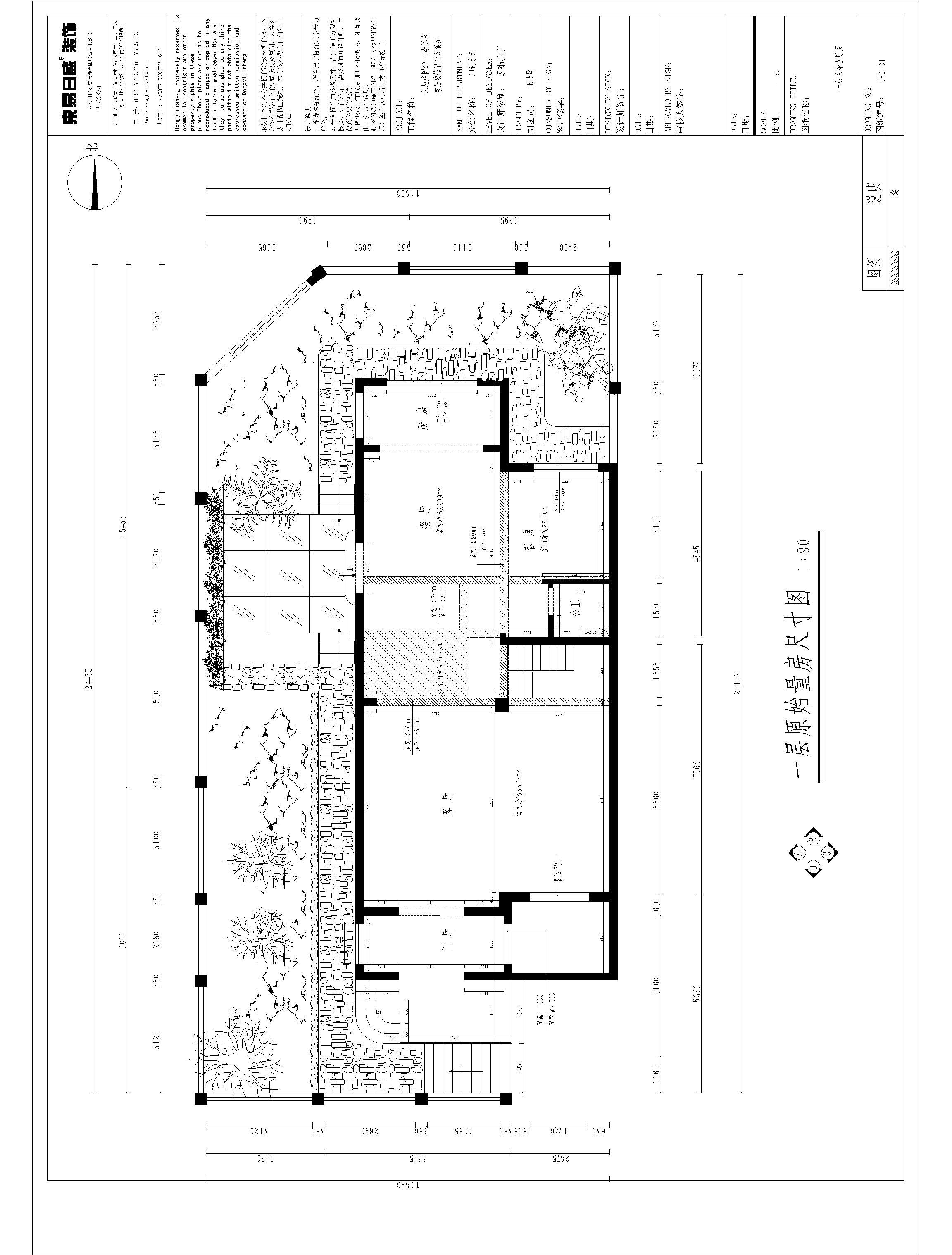 半山一期現代簡約560平米裝修效果圖裝修設計理念