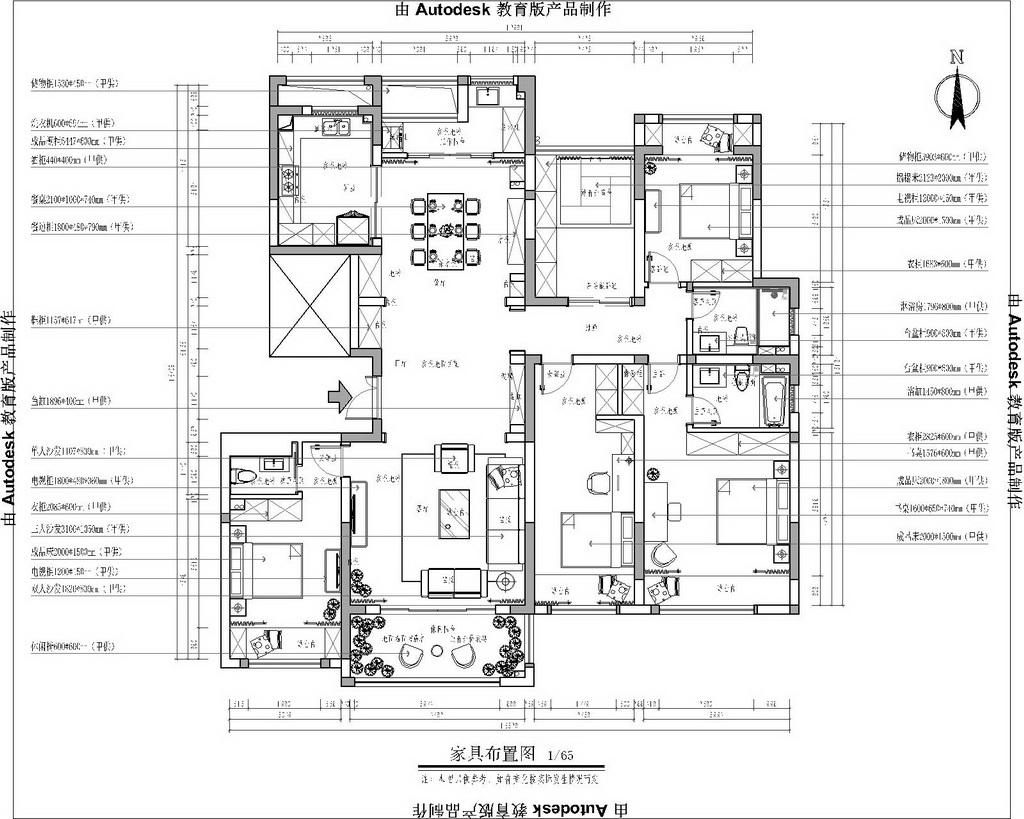 200平-现代简约-狮山名门装修效果图装修设计理念