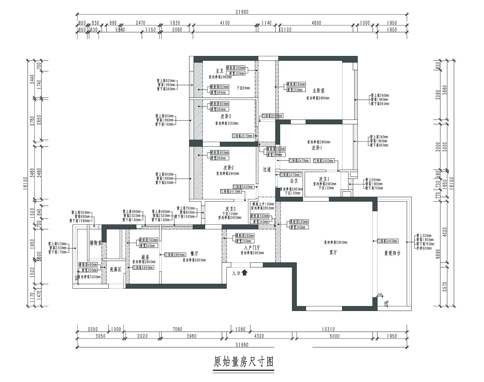 瓏御府 現代簡約裝修效果圖 180平米 三室兩廳裝飾設計裝修設計理念