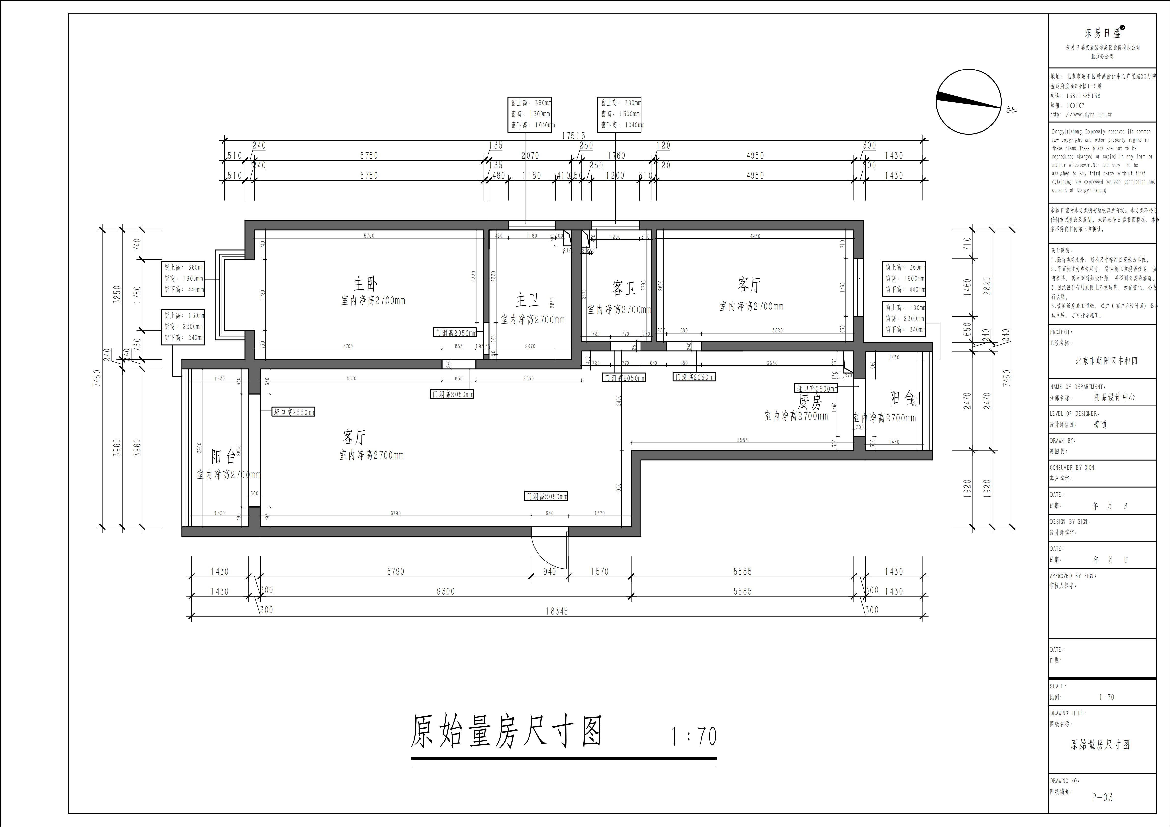 豐和園-90平米-現代極簡-裝修效果圖裝修設計理念