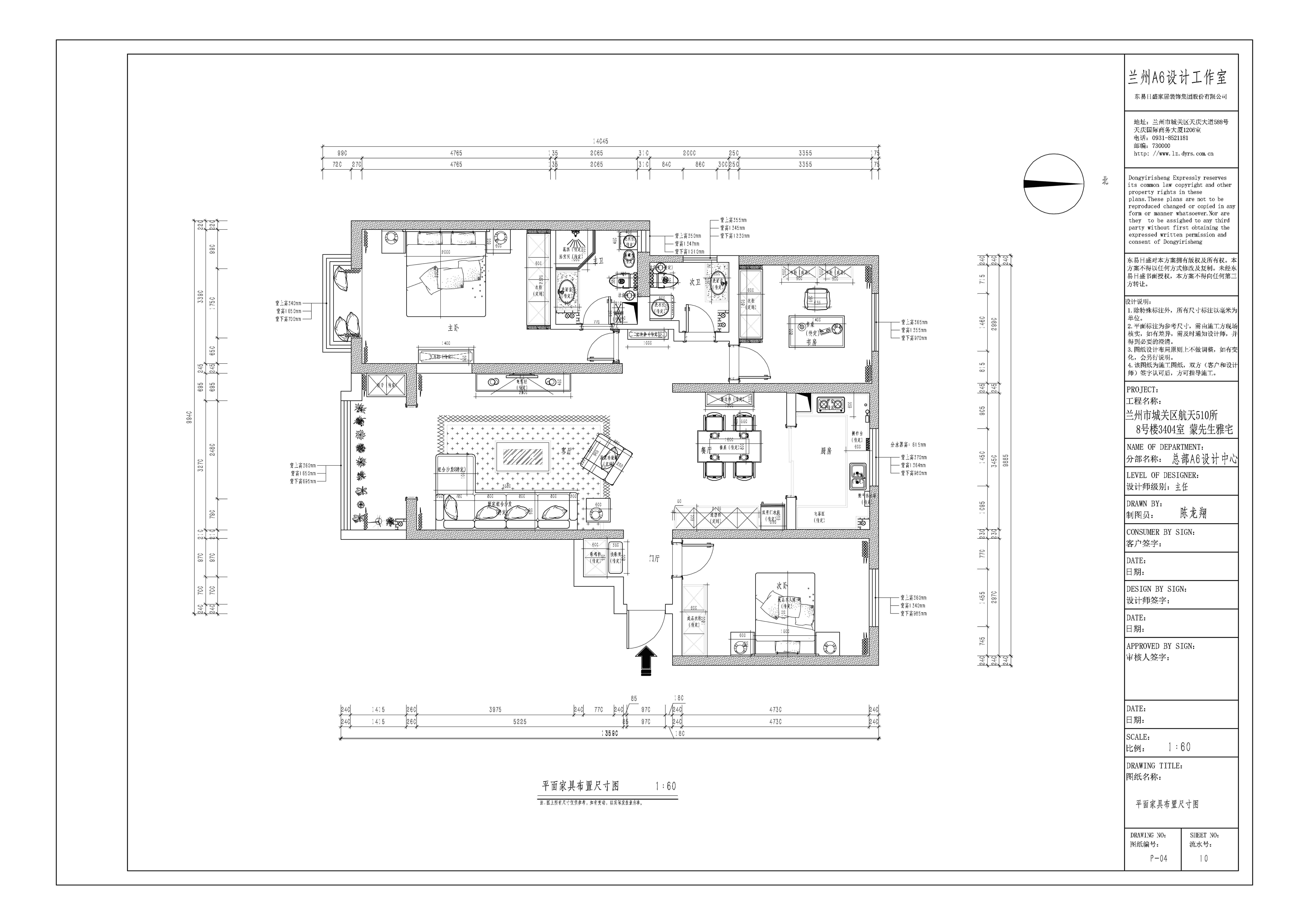 航天510小区-139平米-北欧风格四居室装修效果图装修设计理念