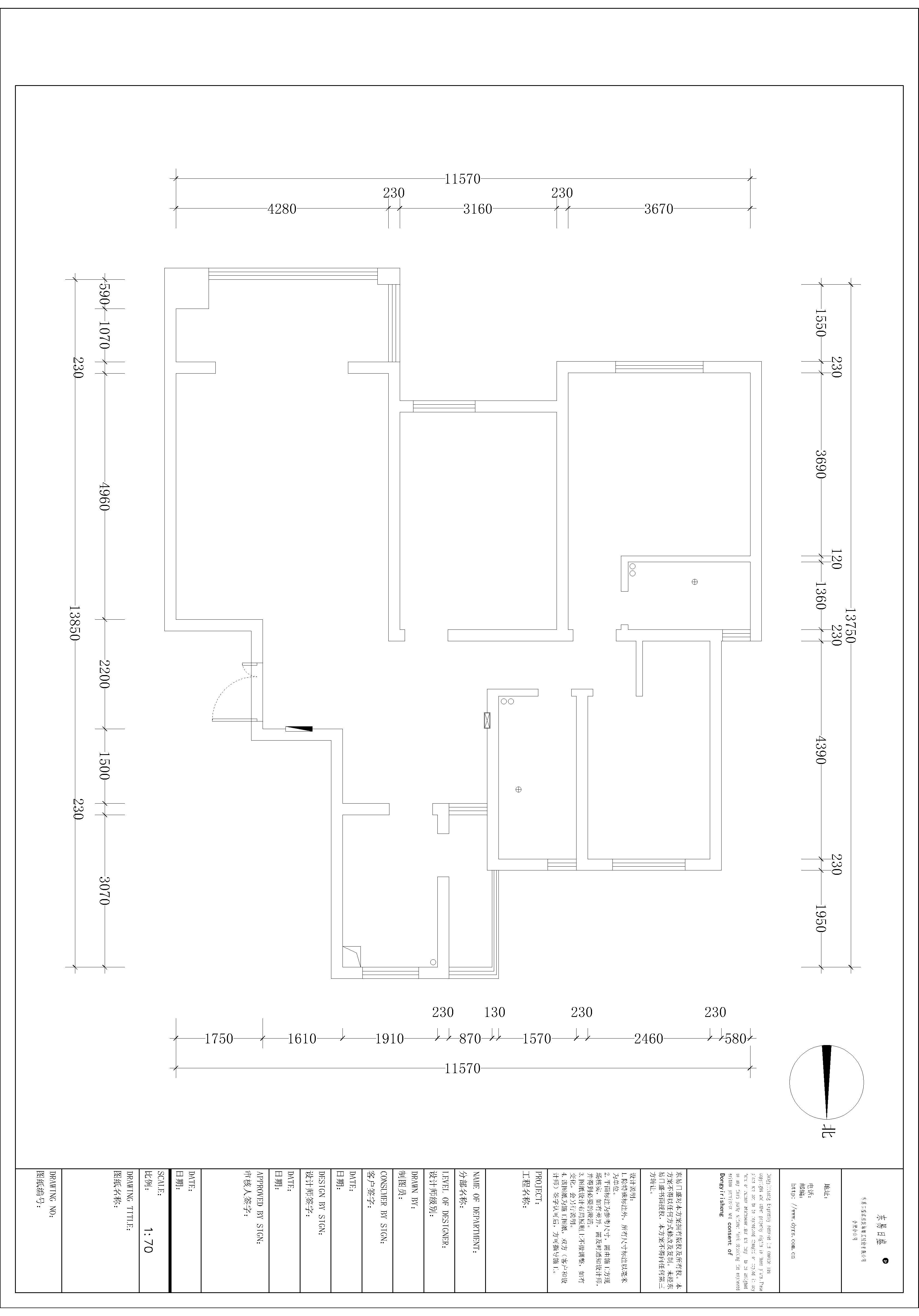 望湖西苑-150平米-新中式风格-两居室装修案例效果图装修设计理念