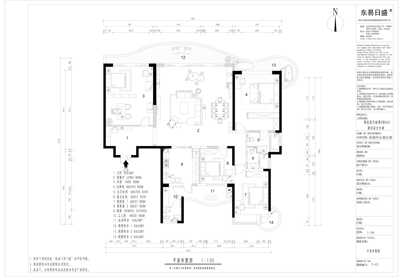 南城御花苑天珑湾装修效果图-270㎡现代简约五房二厅装修案例装修设计理念