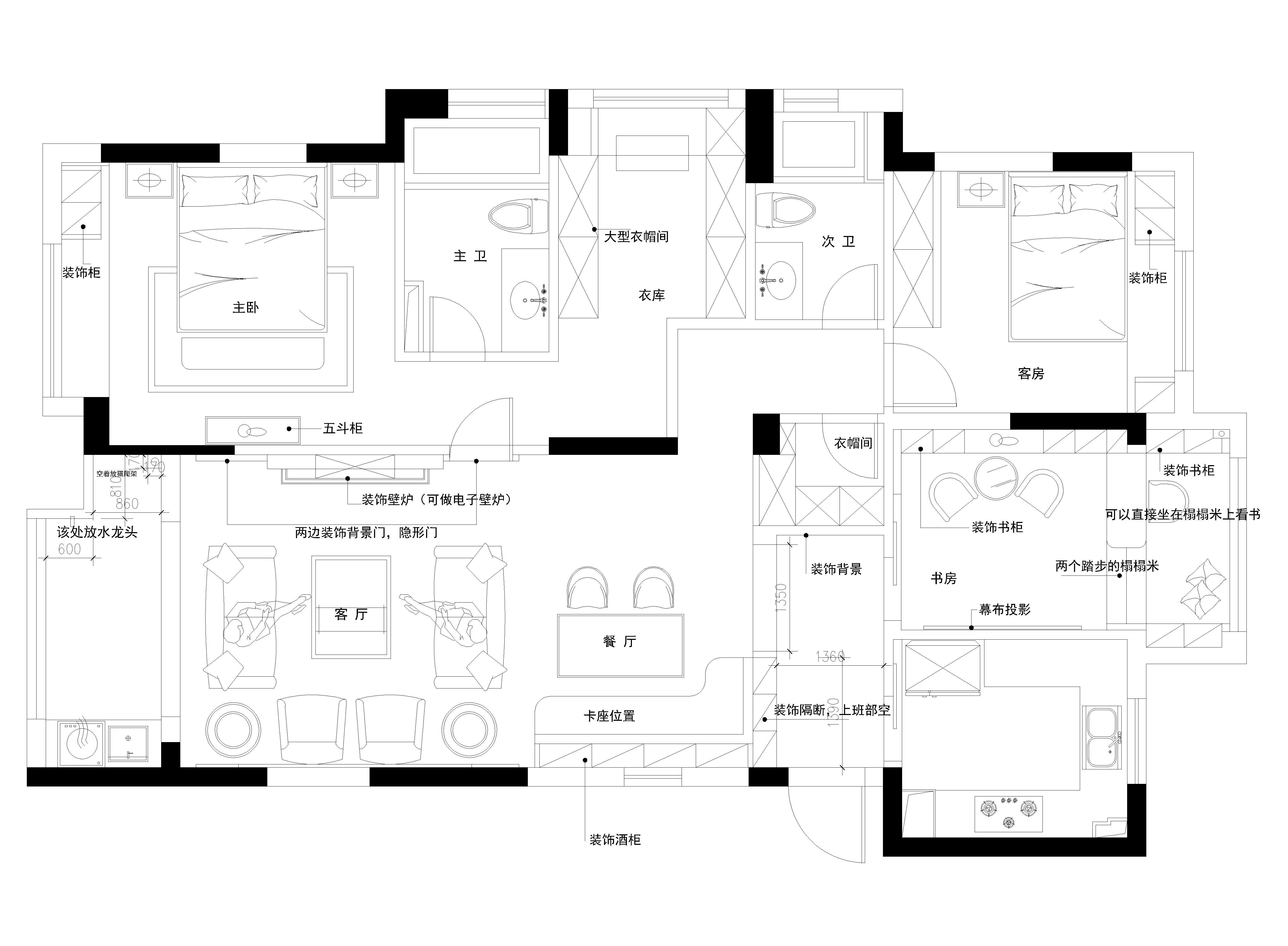 万科拱宸135m²法式轻奢华实景图装修设计理念