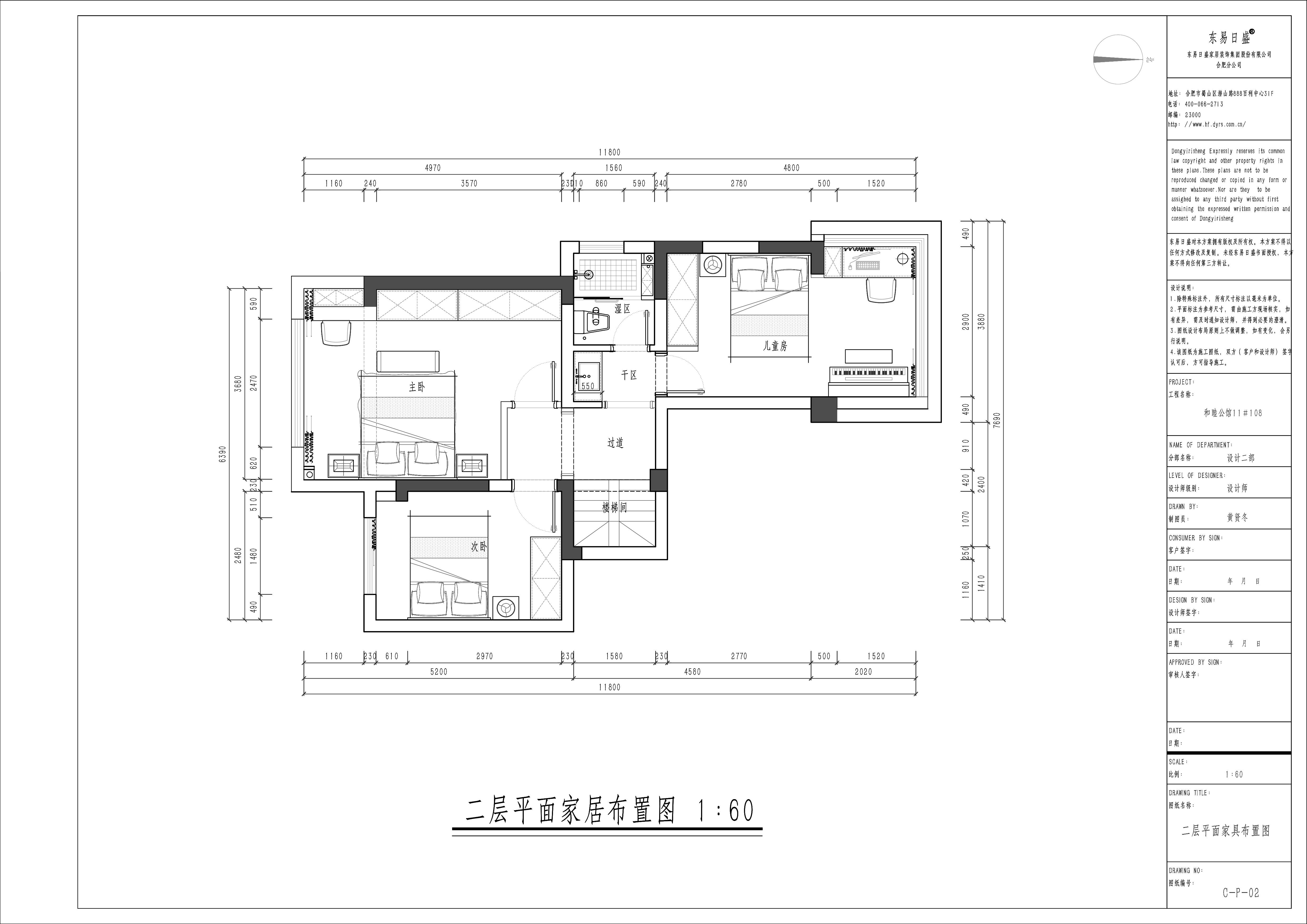 斌锋和睦公馆134平米新中式风格装修效果实景图装修设计理念