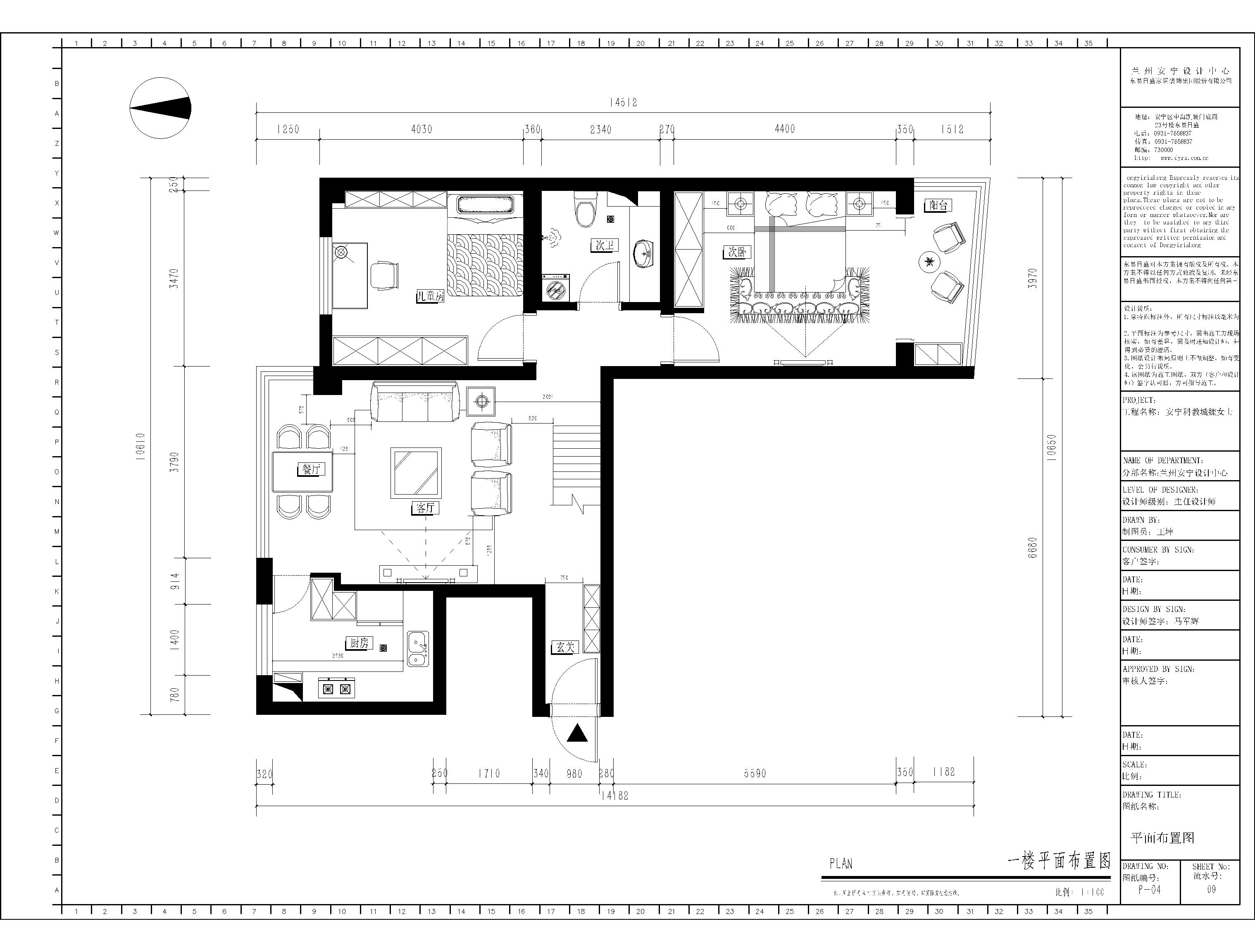 安宁科教城小区-150平米-新中式风格装修效果图装修设计理念