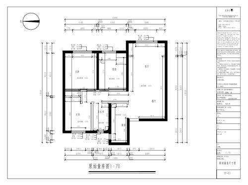中海铂悦府 114平米 现代简约风格装修效果图装修设计理念