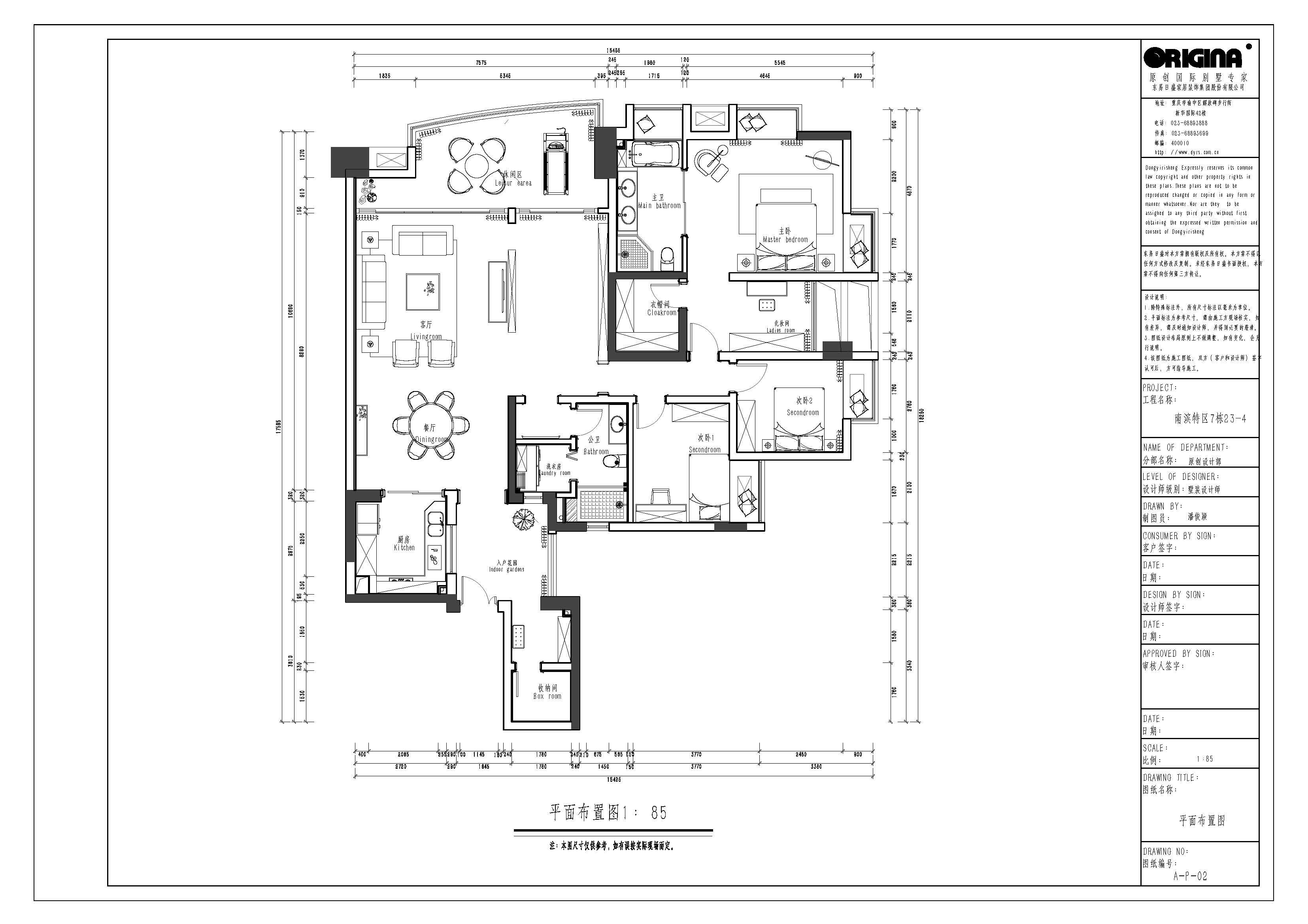 碧桂园-320平米-现代中式装修案例效果图装修设计理念