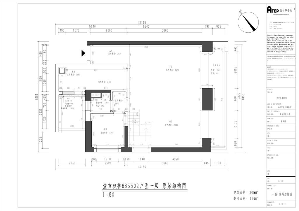 壹方中心玖誉-200平米现代简约-装修效果图装修设计理念