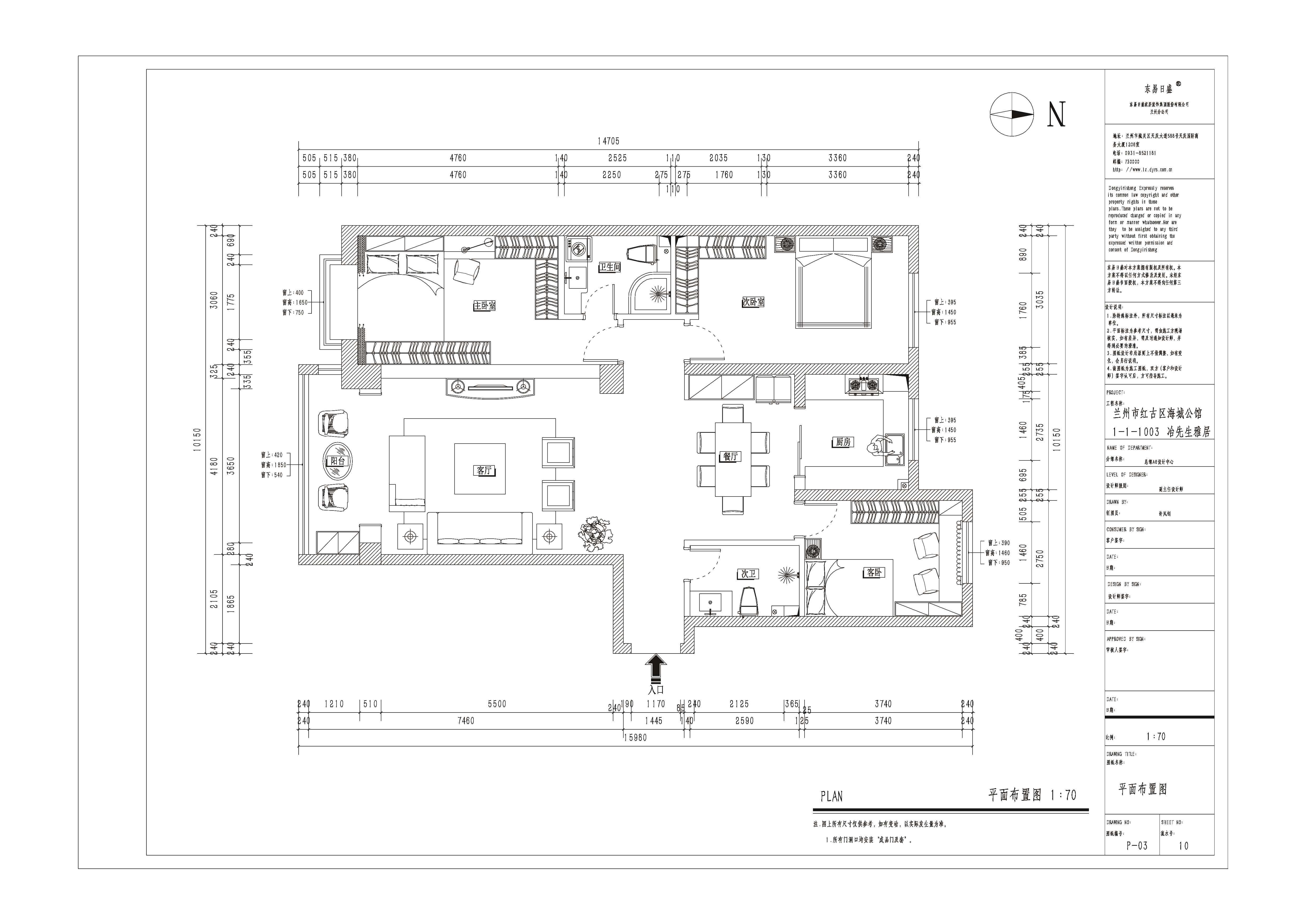 海城公馆-112平米-现代风格两室一厅装修效果图装修设计理念