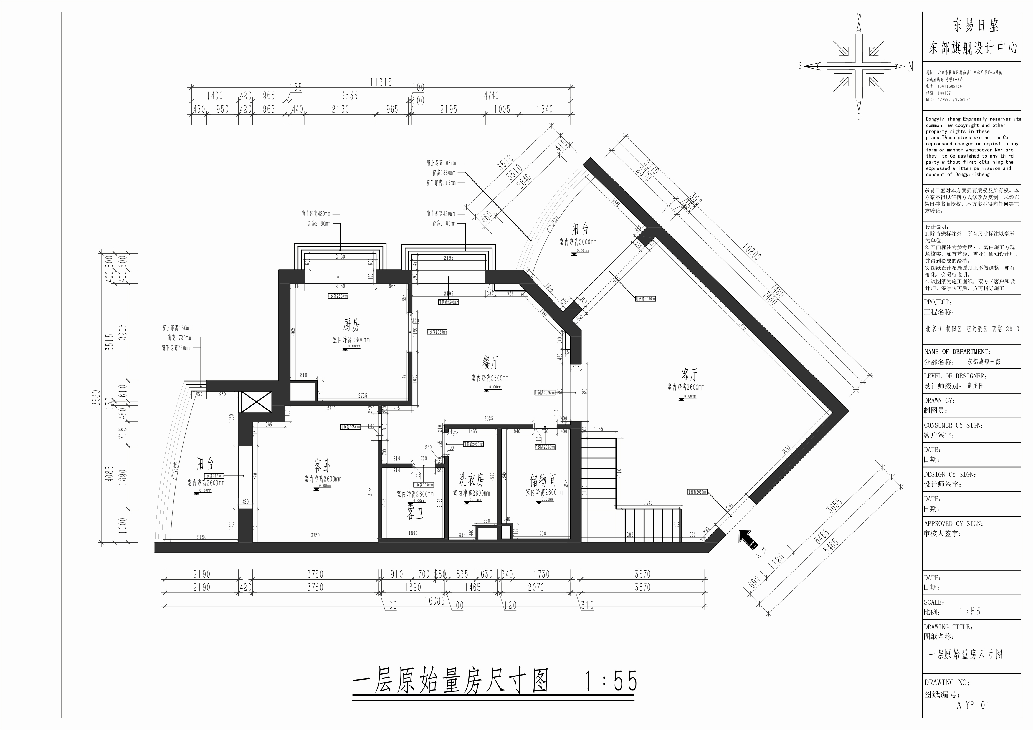 纽约豪园-240平米-现代轻奢-装修效果图装修设计理念