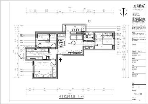 城建小区 150平米 北欧装修设计理念
