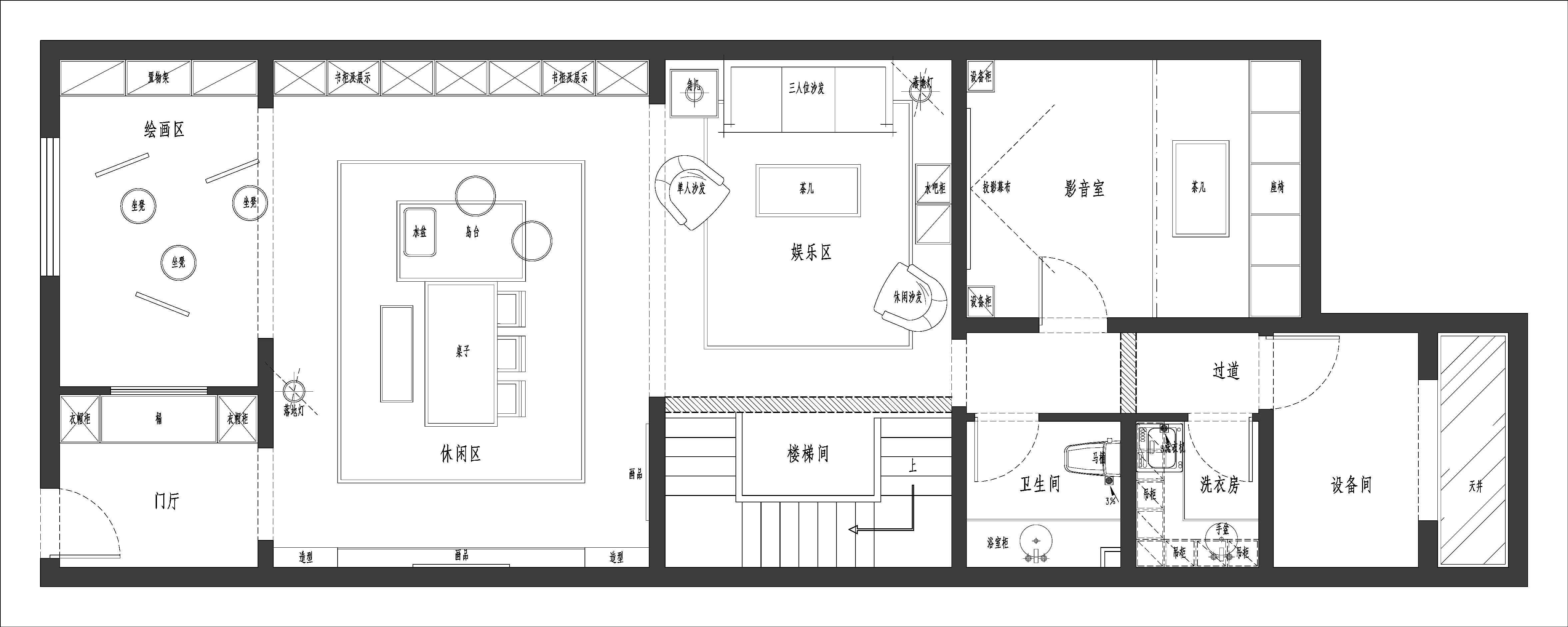 剑桥郡-283平米-北欧装修设计理念