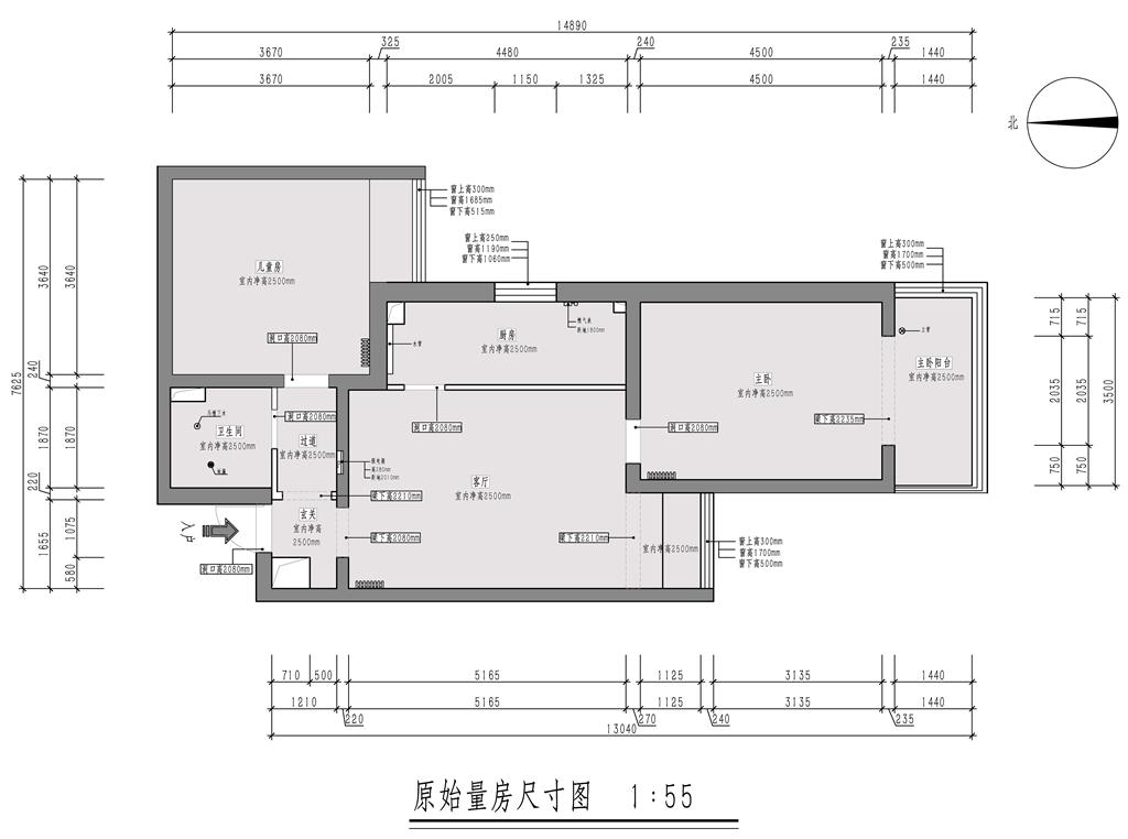 【实景】三里河小区100㎡简约美式风格实景拍摄装修设计理念