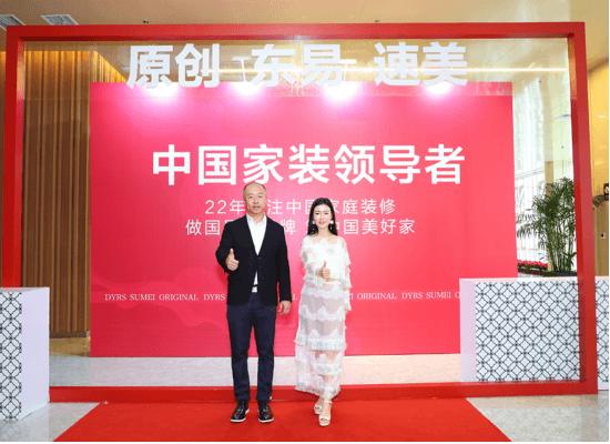 北京最放心的装修公司你知道吗?