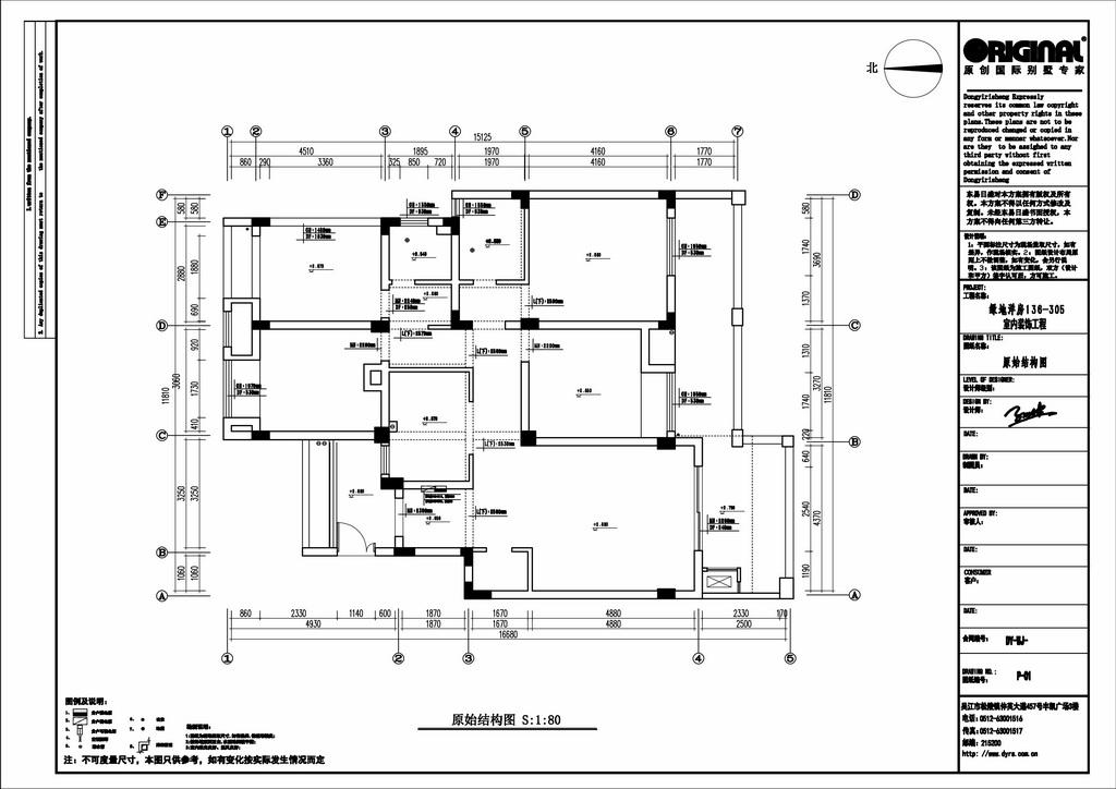 170平-新中式-绿地太湖城装修效果图装修设计理念