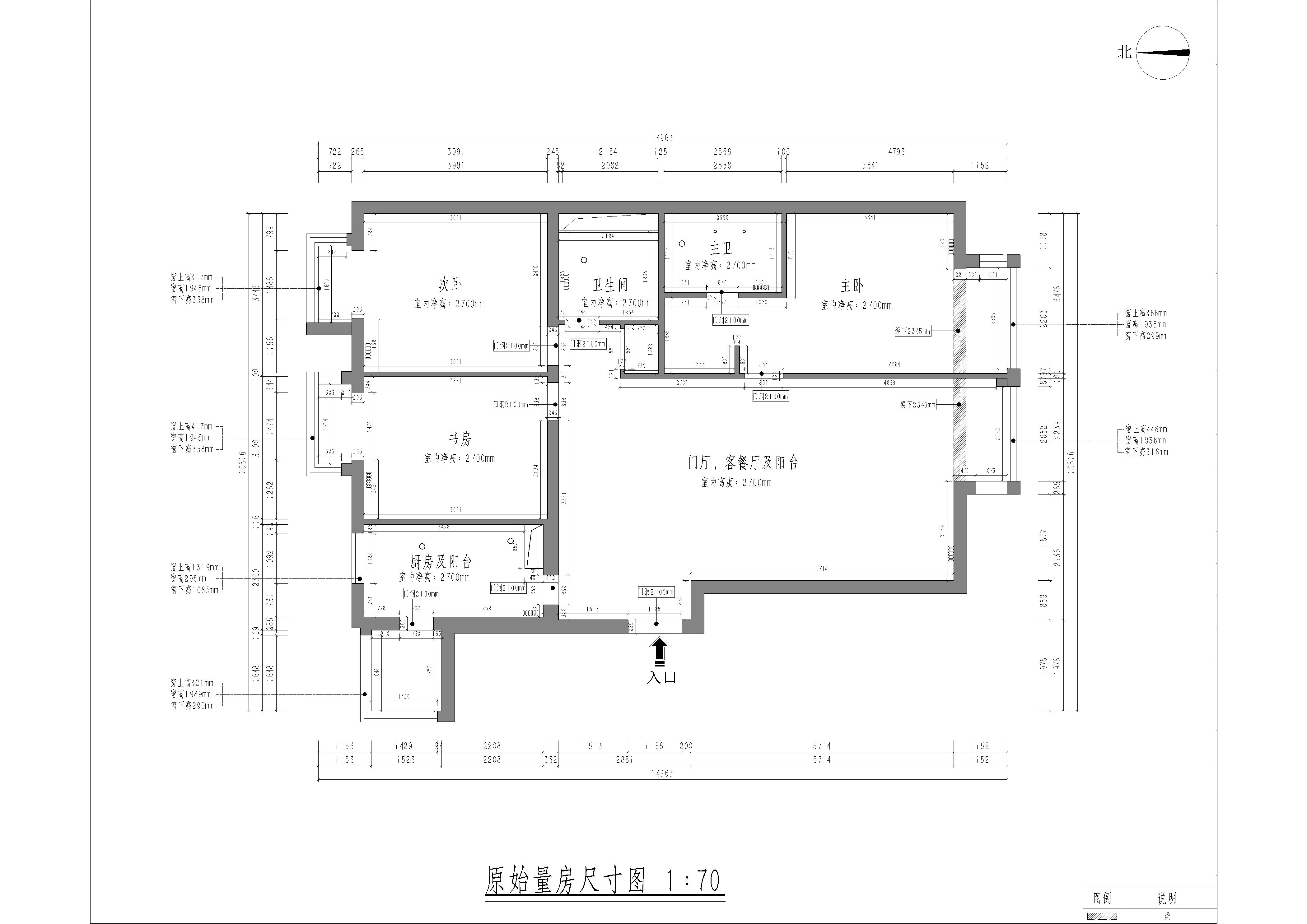 光熙家园-115平米-现代简约-装修效果图装修设计理念