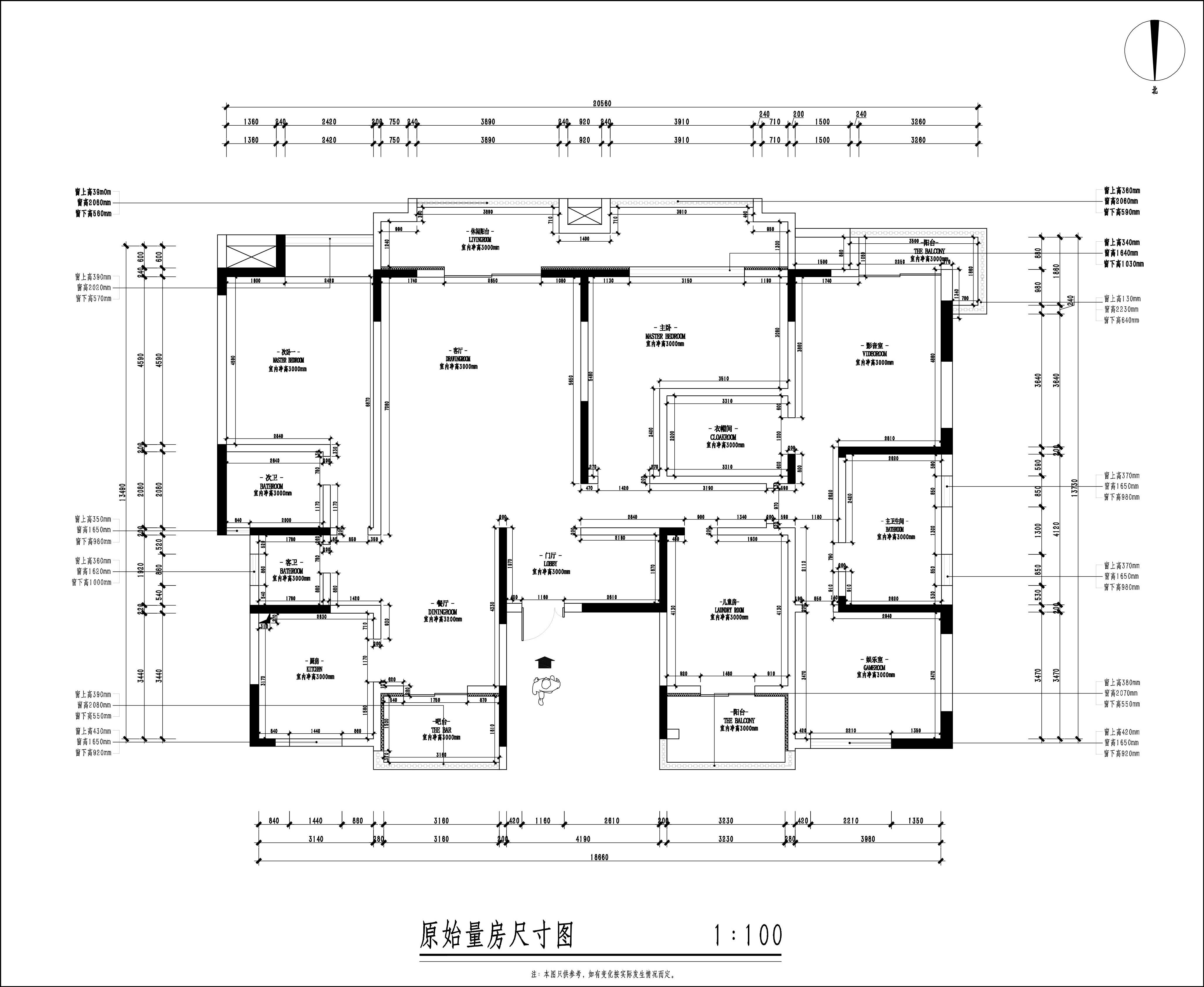浐灞领馆一号 现代简约风格装修实景图 240平米 五室两厅一厨三卫装修设计理念