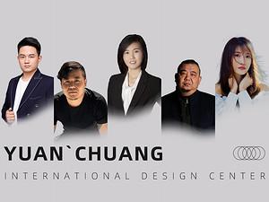 上海原创国际设计部