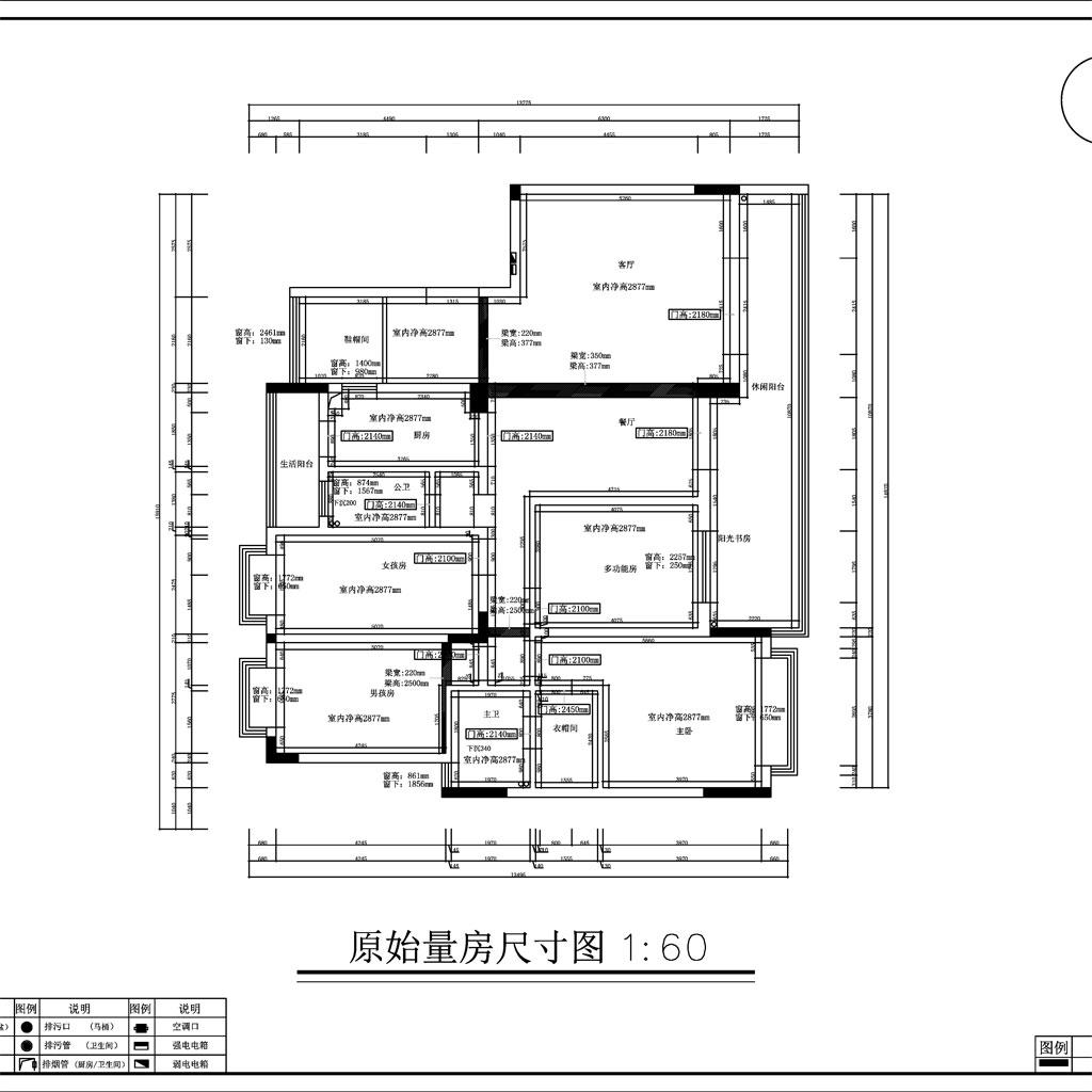 泰元小区165㎡现代简约装修设计理念