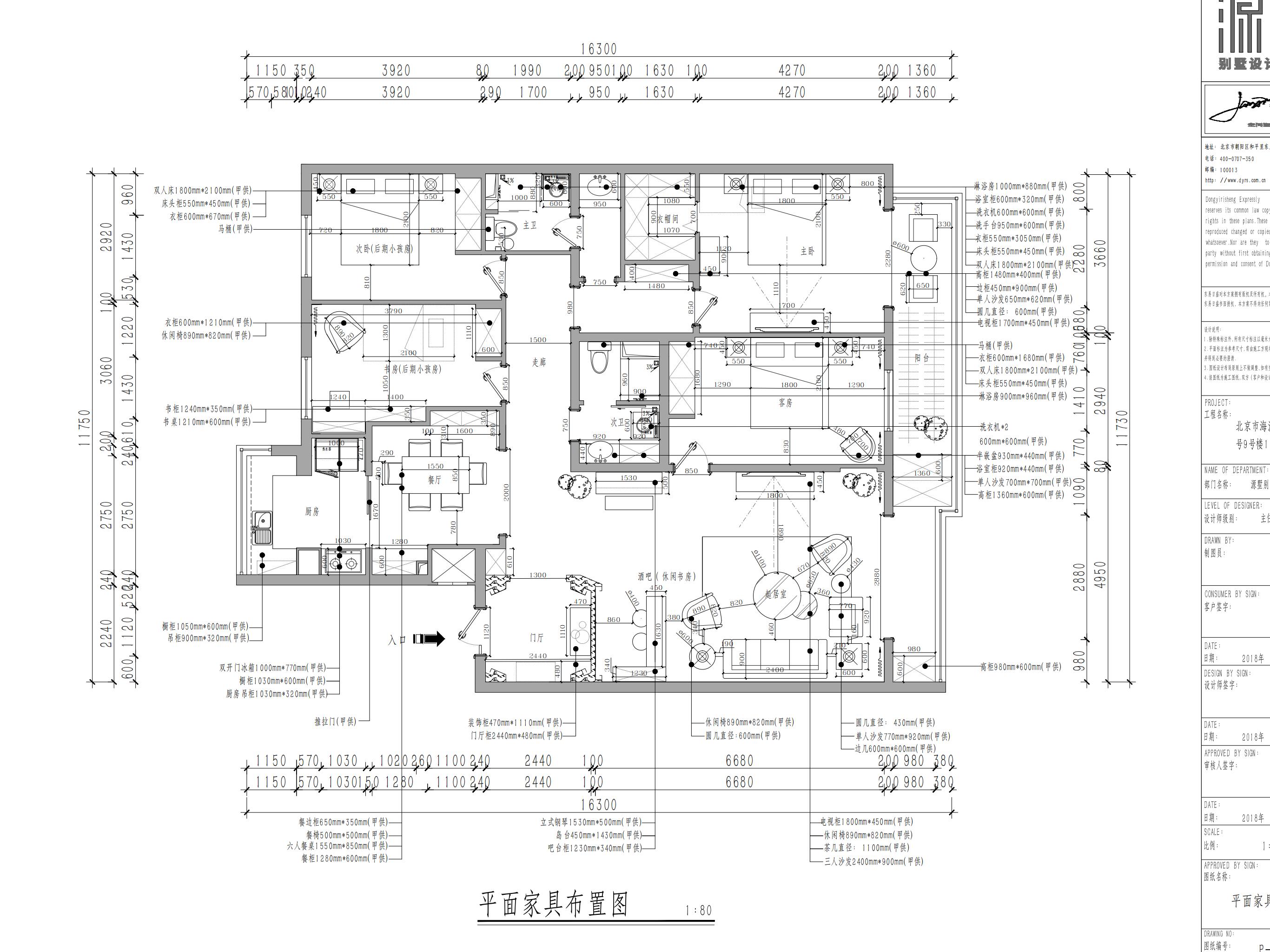 長河灣 210平米設計案例 輕奢裝修效果圖裝修設計理念