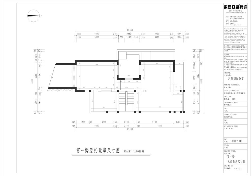 洞庭国际公馆450平米中式风格别墅装修设计理念