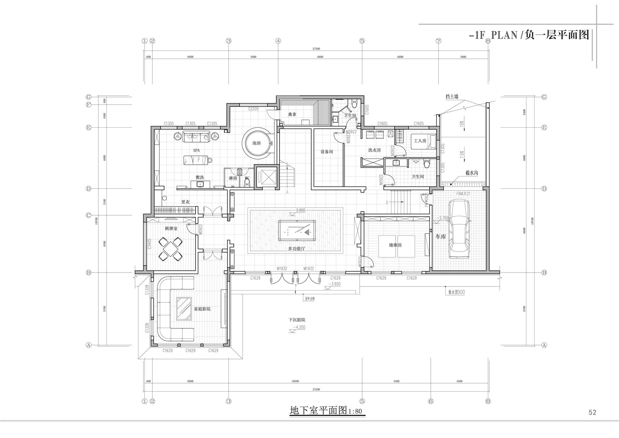 南戴河自建房-现代自然主义-500平装修设计理念