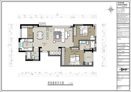 御西湖-90m²-现代装修设计理念