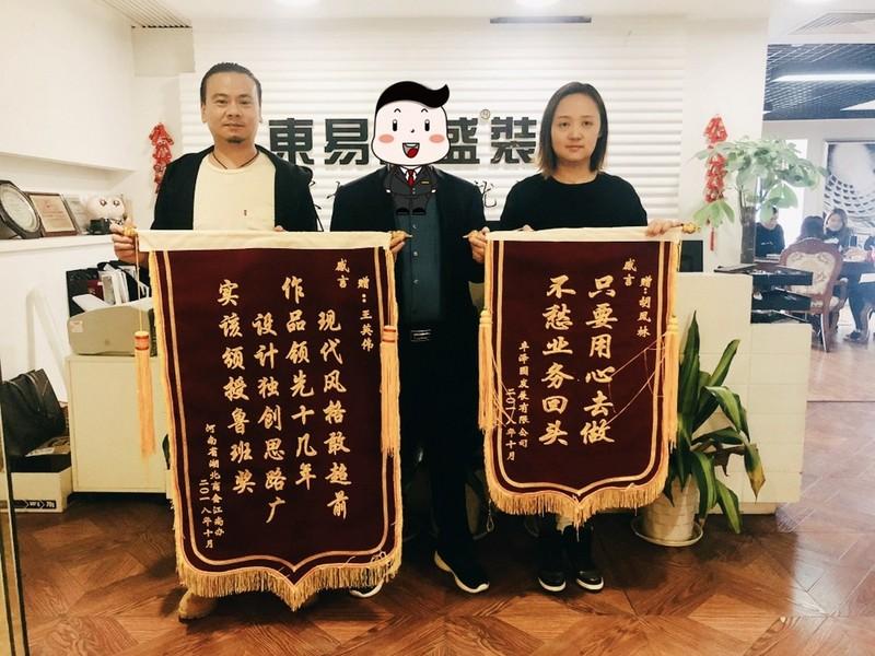 世纪江尚业主评价