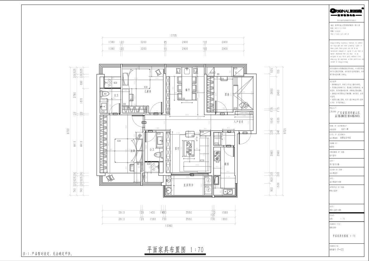 京基御景峯115㎡-现代简约风格案例-大平层装修效果图装修设计理念