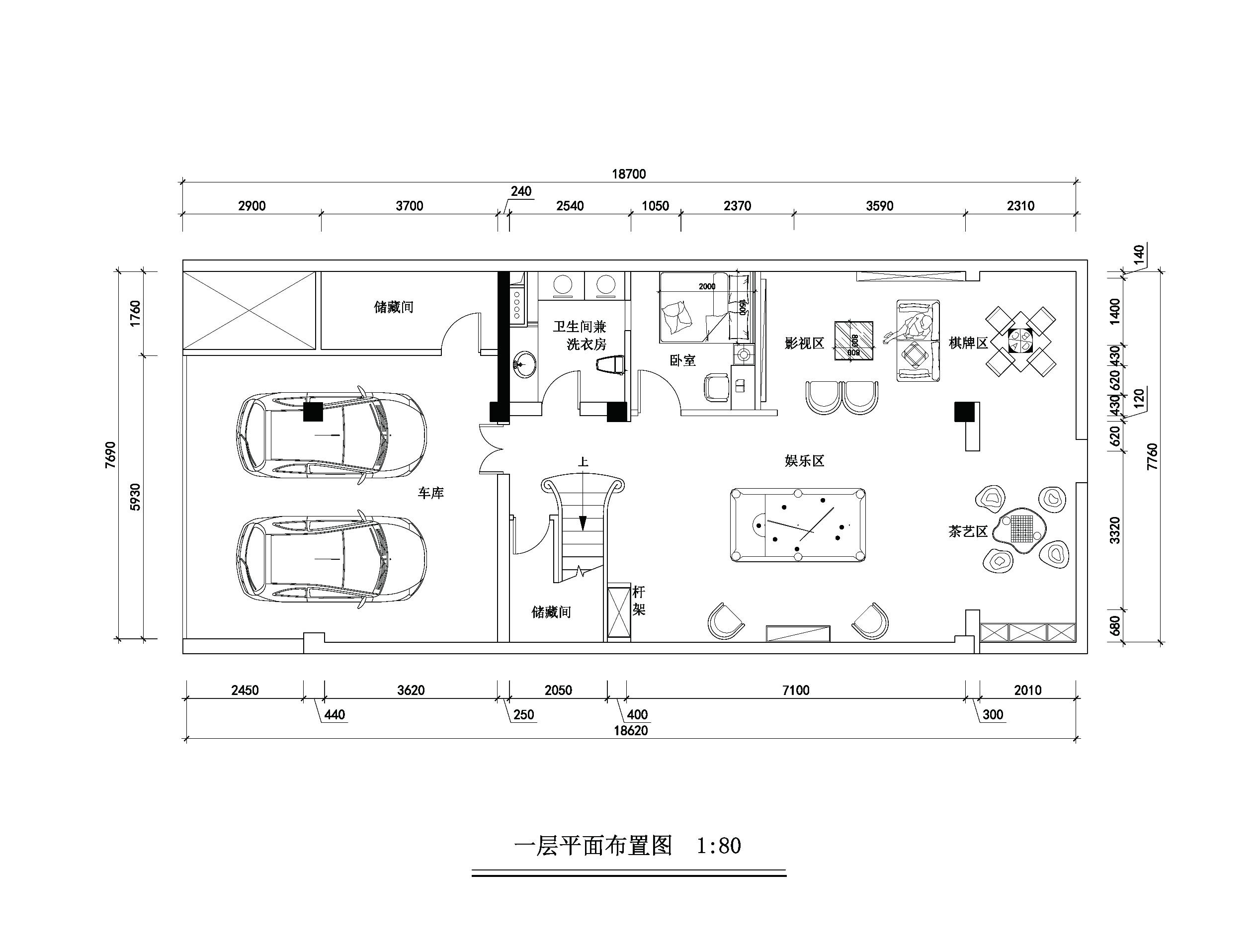 亚运新新家园-480平米-中式装修设计理念