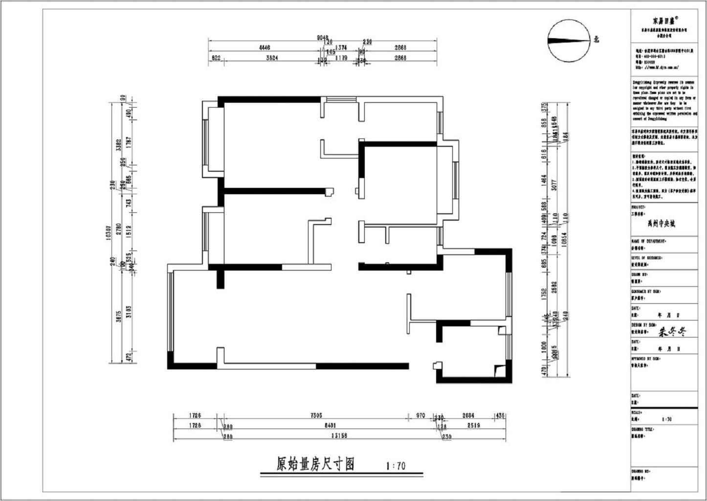 禹洲中央城-130平米-现代轻奢混搭风格-三居室装修案例效果图装修设计理念