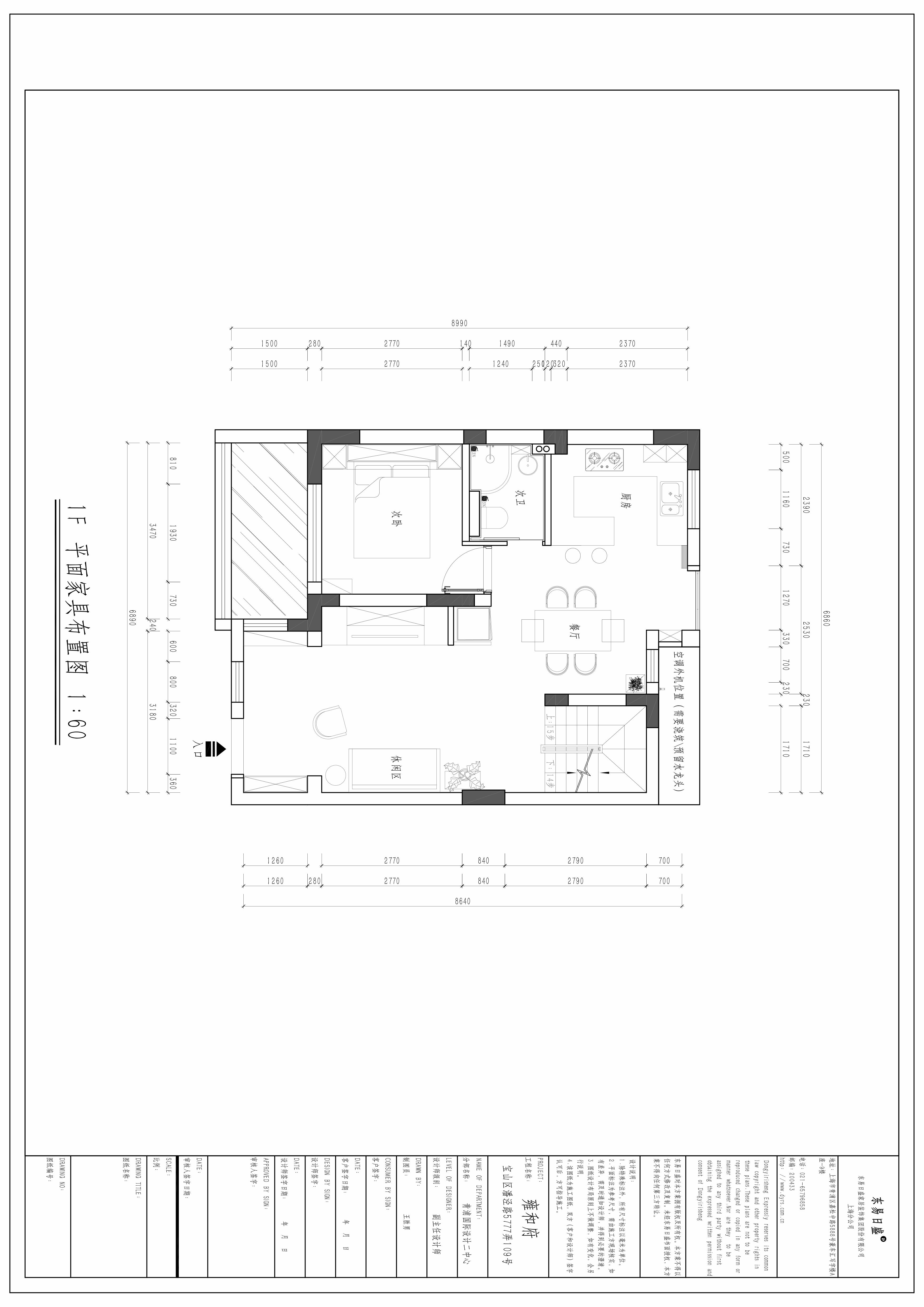 上海雍和府210平北欧风格装修案例效果图装修设计理念