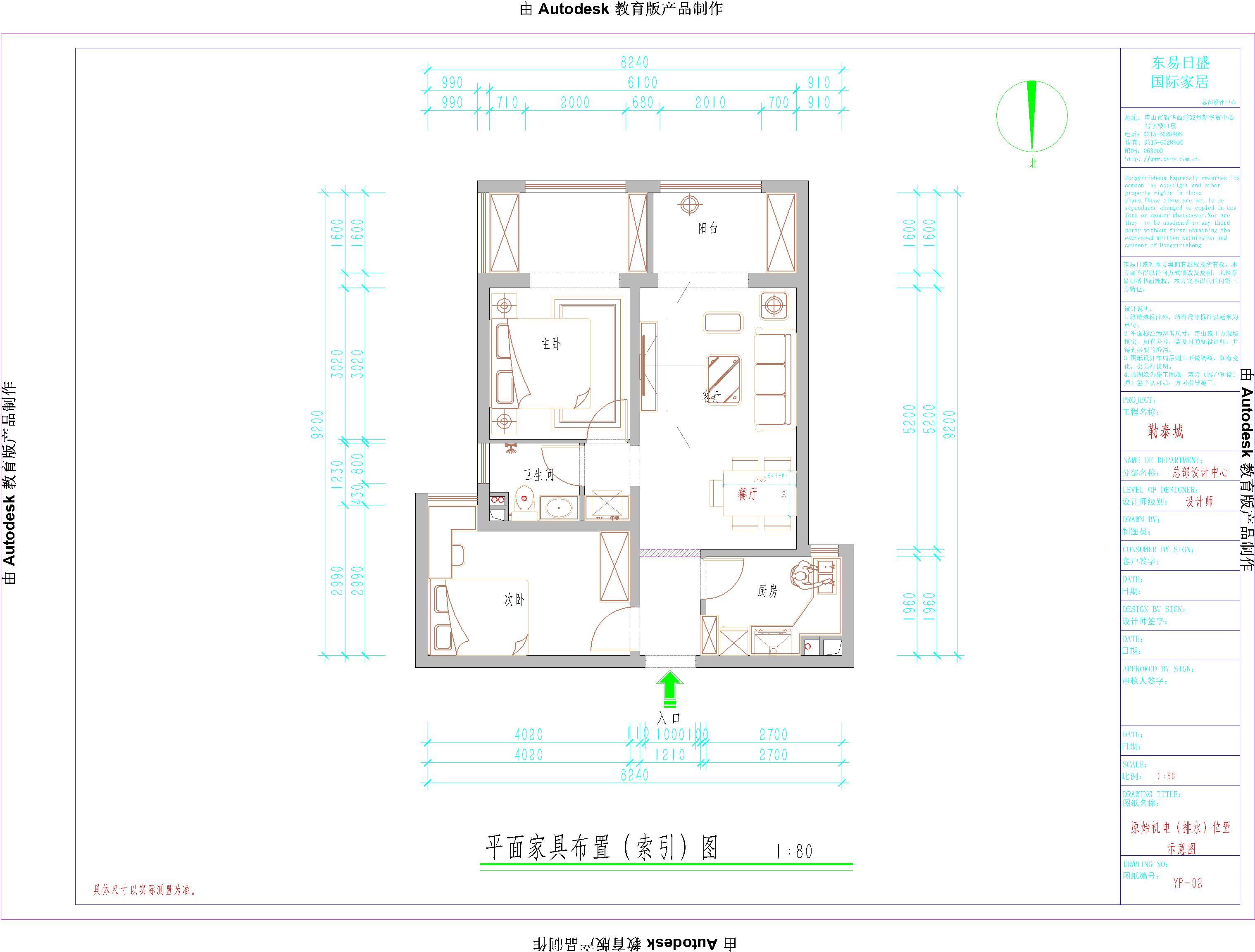 勒泰城-=现代风格装修设计理念