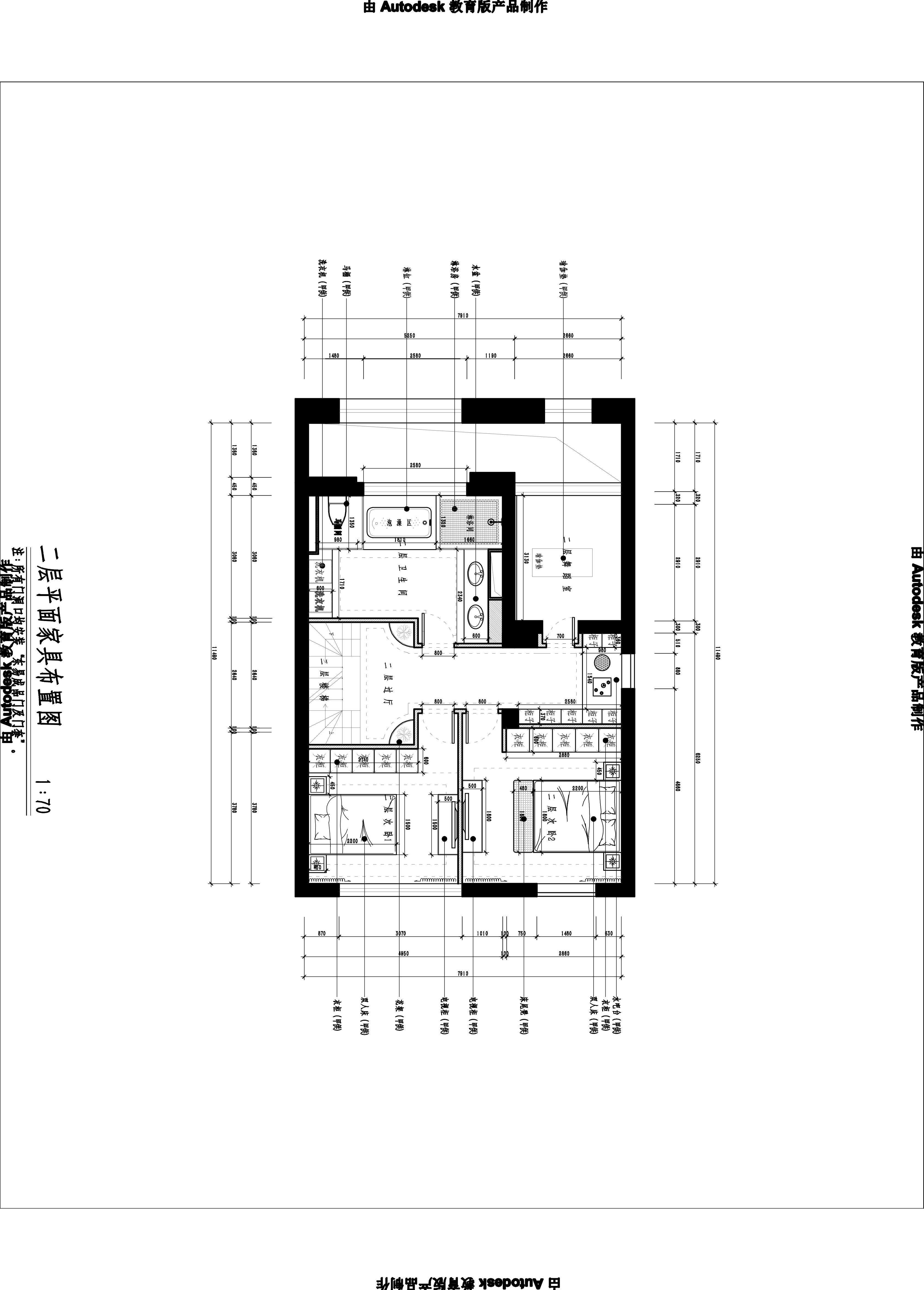 旭辉六号院 现代风格 200平米装修设计理念