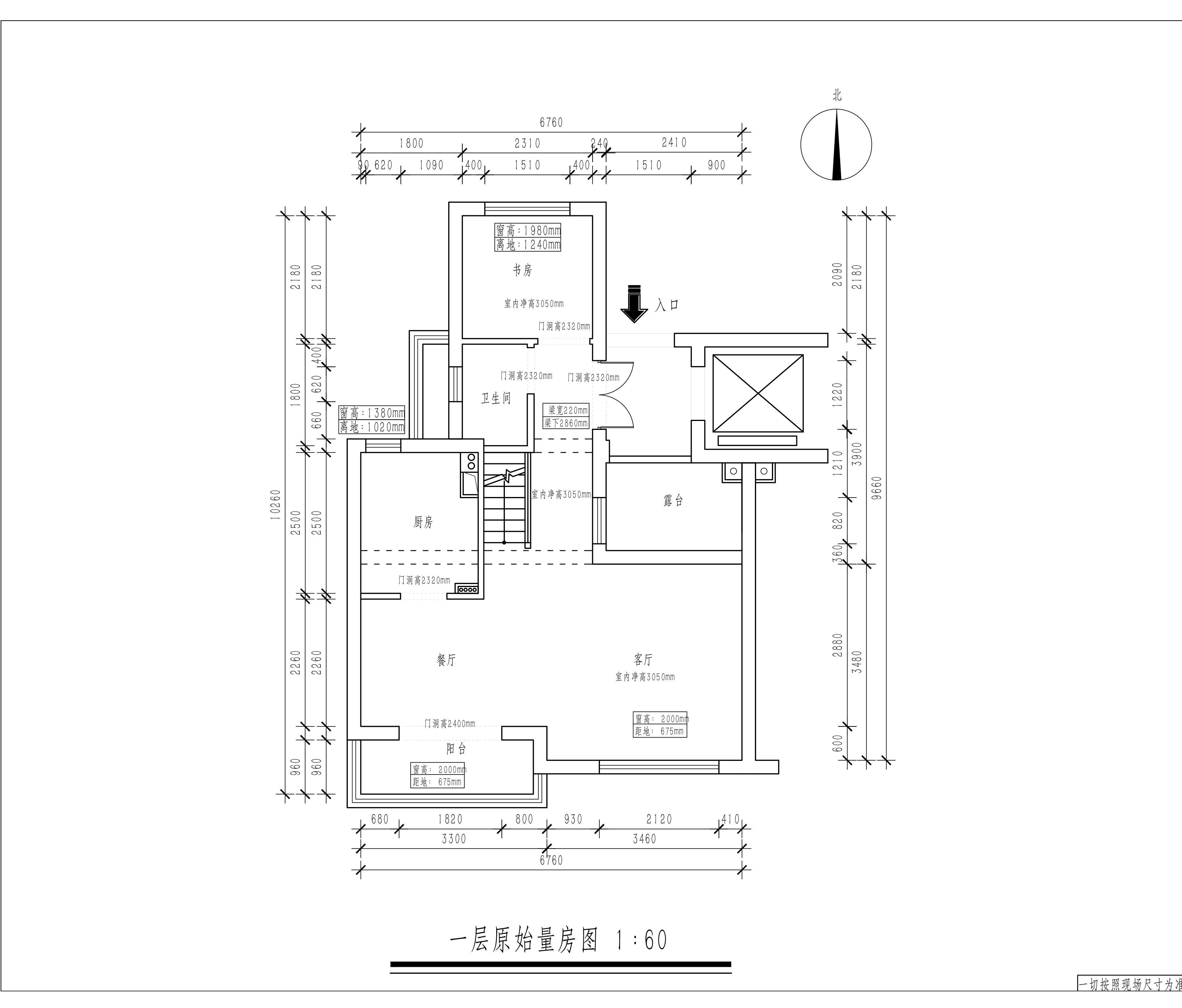 上海云麓里156平现代简约风格装修案例效果图装修设计理念