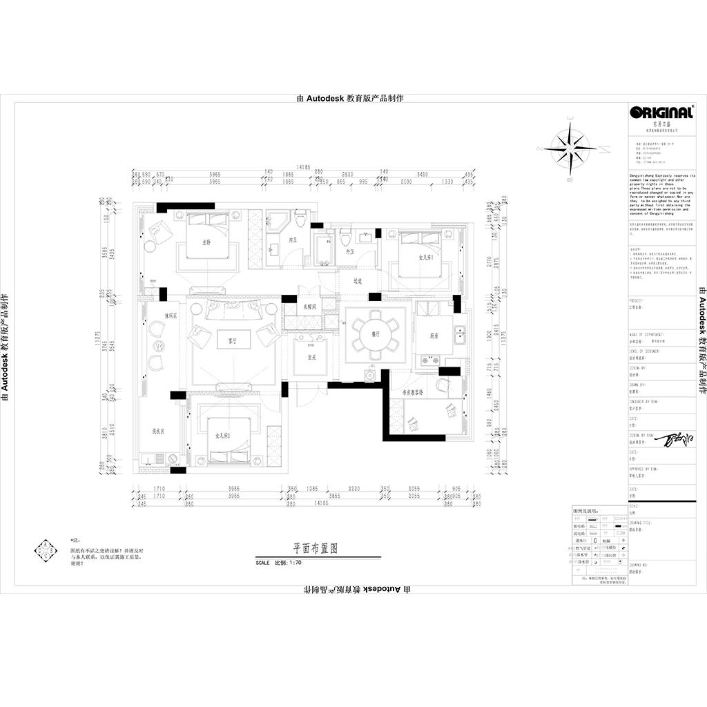 誉江南130m²-新中式装修设计理念