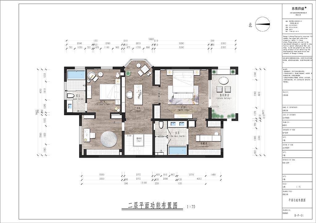 玉泉花园 280平米设计案例 中式装修效果图装修设计理念