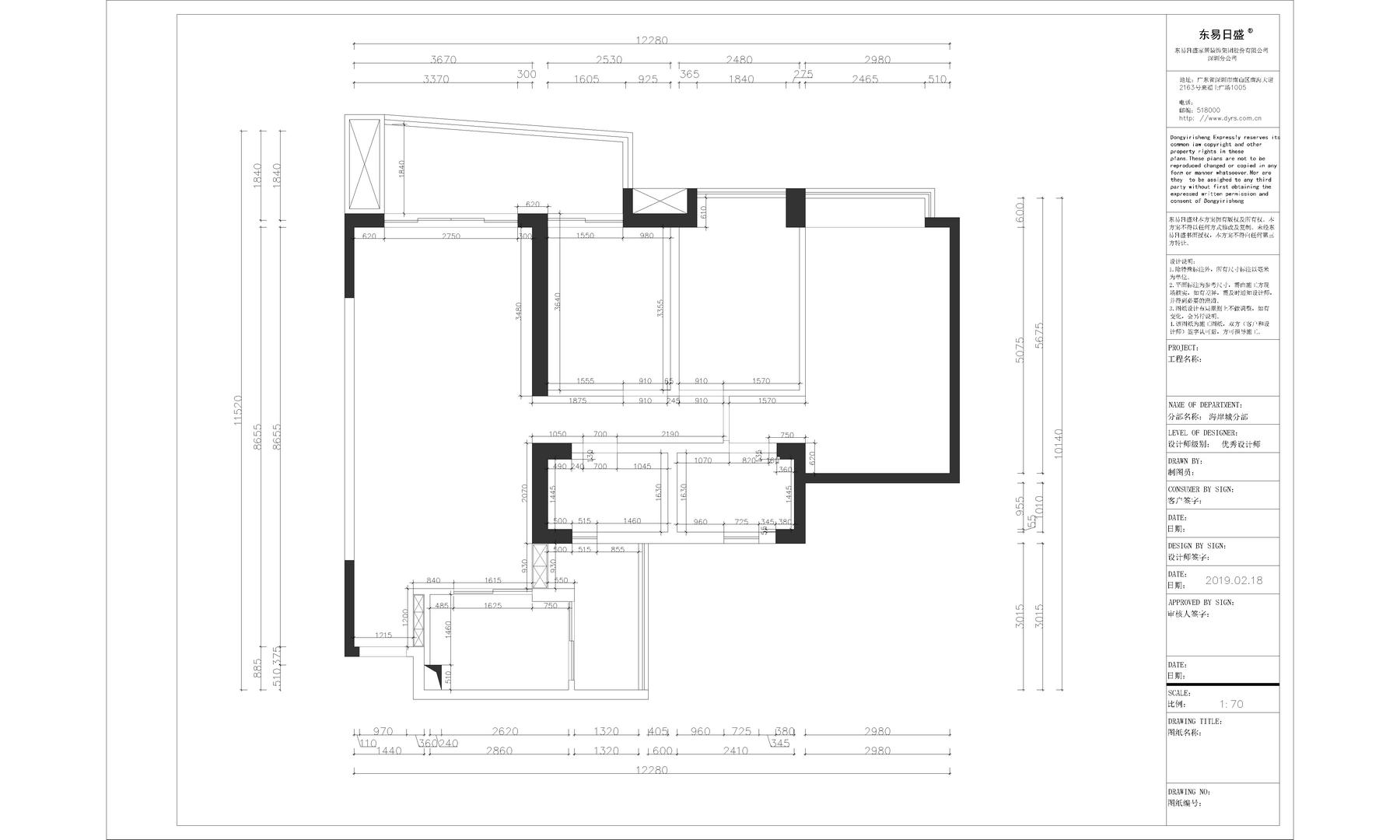半岛城邦-112平米装修-现代风格装修案例装修设计理念