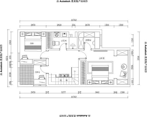 海棠湾 170㎡ 现代简约装修设计理念