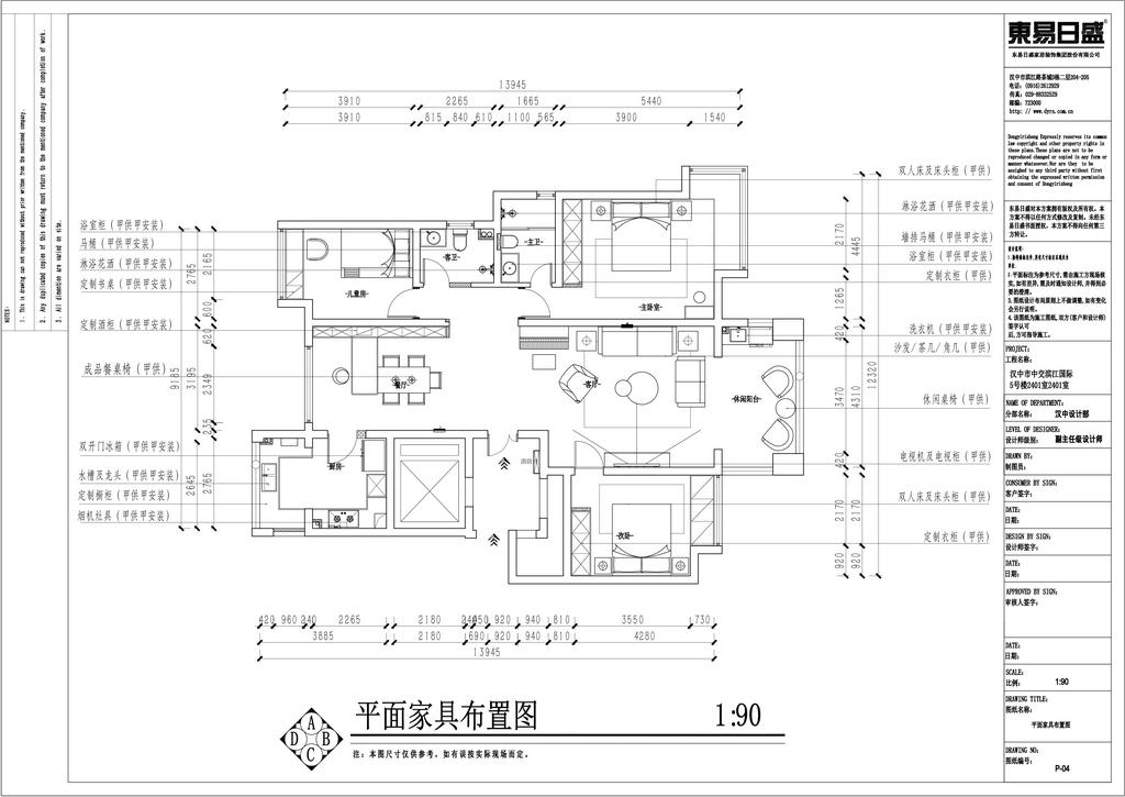 中交滨江国际 混搭装修效果图 三室两厅 150平米装修设计理念