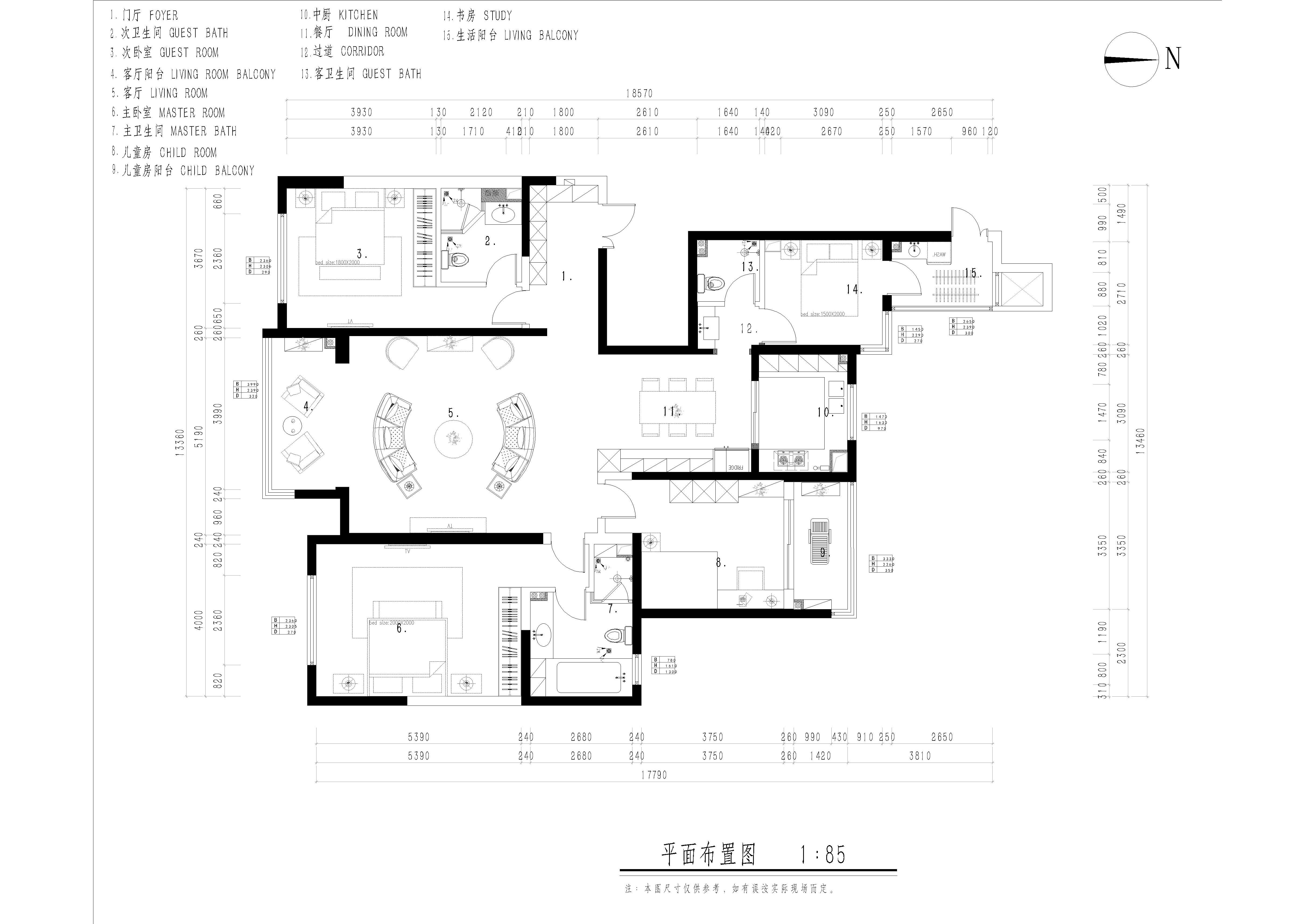 赛高悦府 现代轻奢风格装修实景案例 四室两厅 210平米装修设计理念