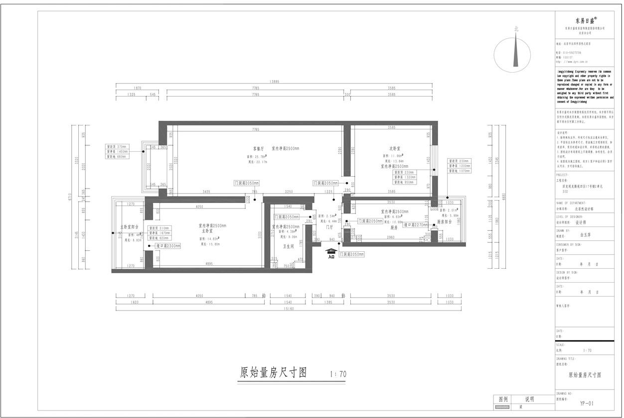 回龙观龙腾四区-69.33平米-现代北欧-装修效果图装修设计理念