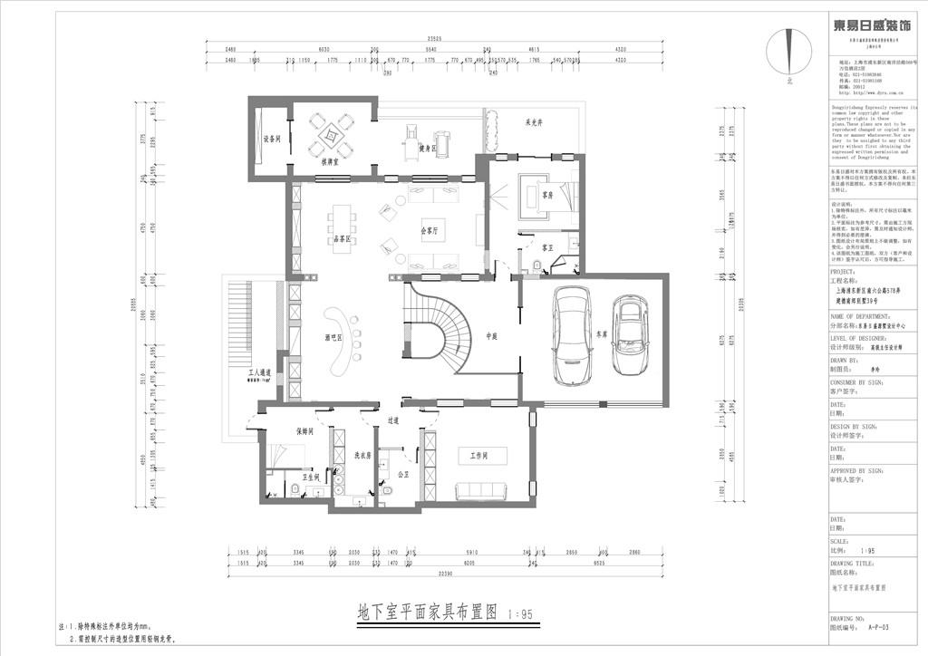 上海建德南郊800㎡欧式别墅装修案例装修设计理念