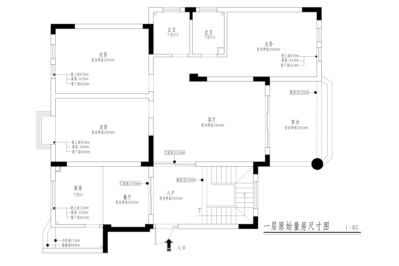 永和春天188平方米新中式性状style成果图装潢策划愿景